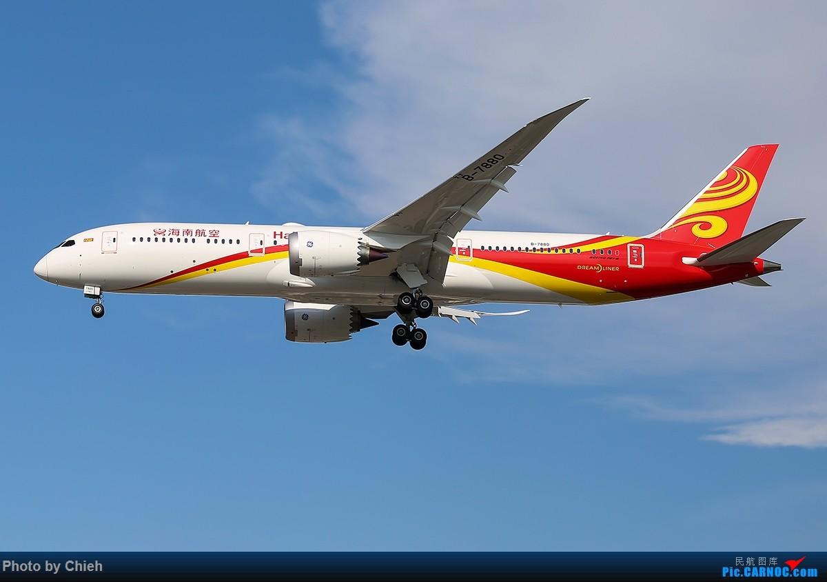 Re:[原创]2016-06-15,国航第二架B789(B-7878),海航第一架B789(B-7880)~ BOEING 787-9 B-7880 中国北京首都国际机场