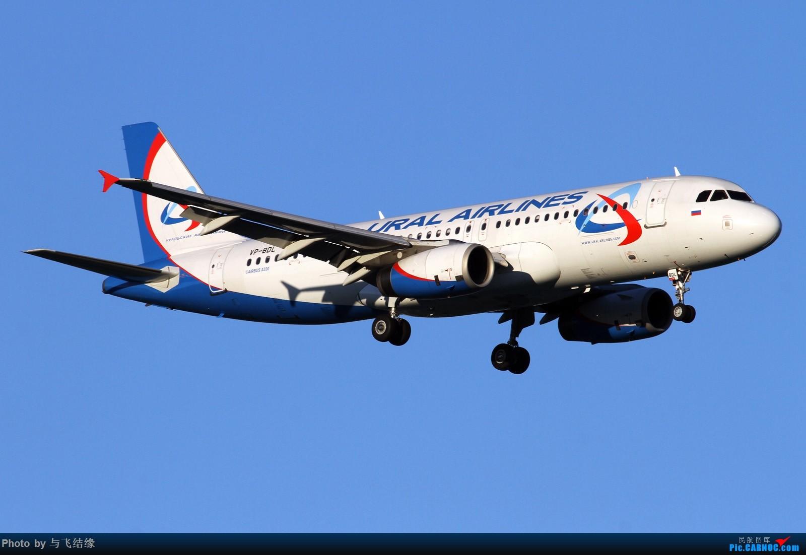Re:[原创]绿头娃等等等 AIRBUS A320 VP-BDL 中国北京首都国际机场