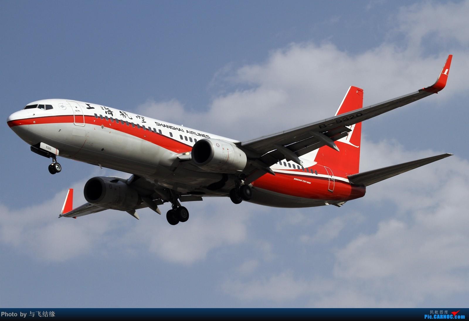 Re:[原创]绿头娃等等等 BOEING 737-800 B-5320 中国北京首都国际机场