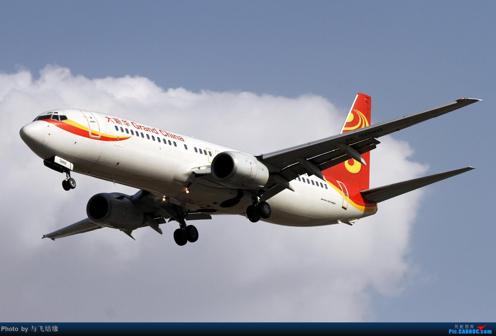 Re:[原创]绿头娃等等等 BOEING 737-800 B-5080 中国北京首都国际机场