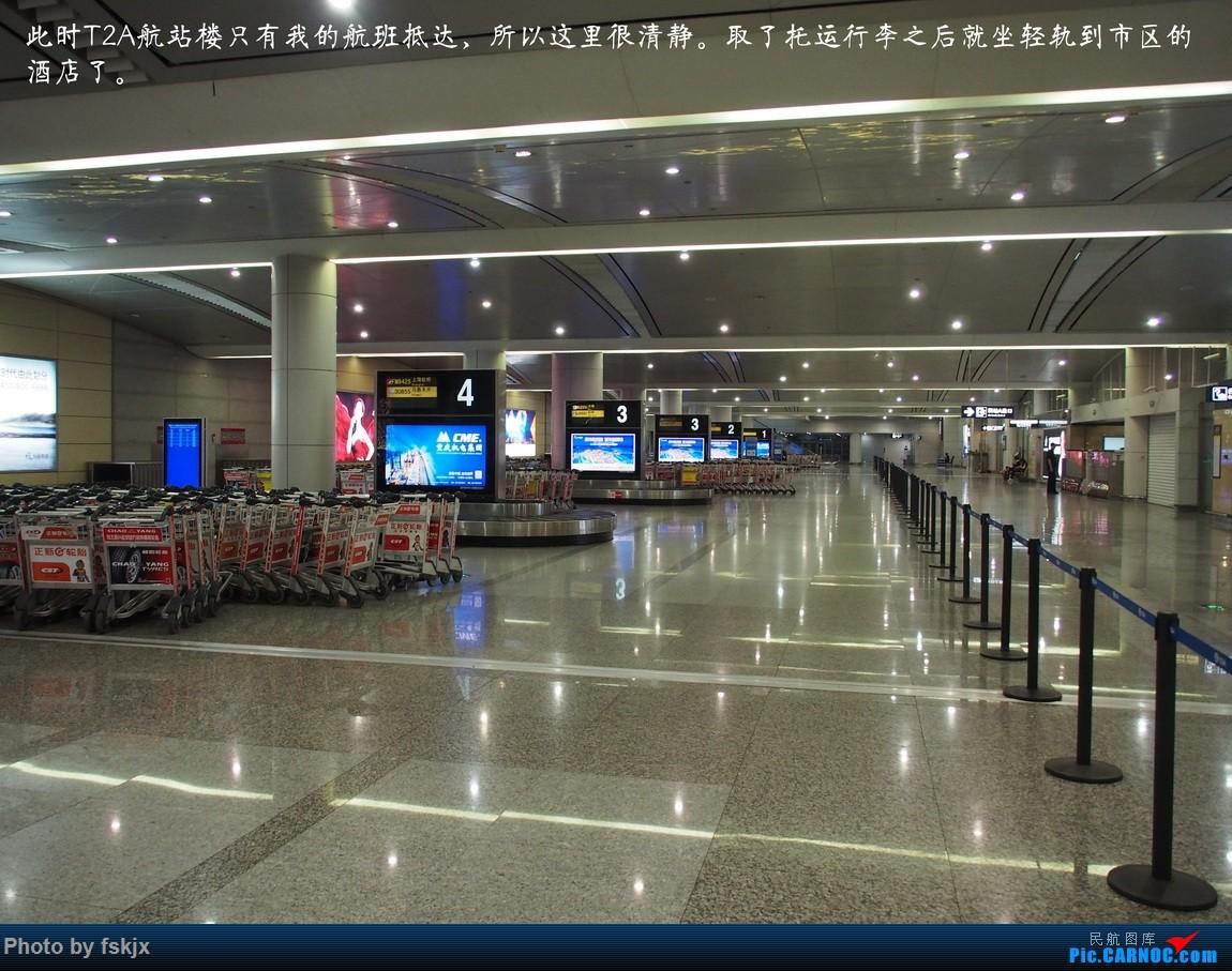 【fskjx的飞行游记☆31】再遇·山城——重庆武隆丰都 AIRBUS A320-200 B-6976  中国重庆江北国际机场