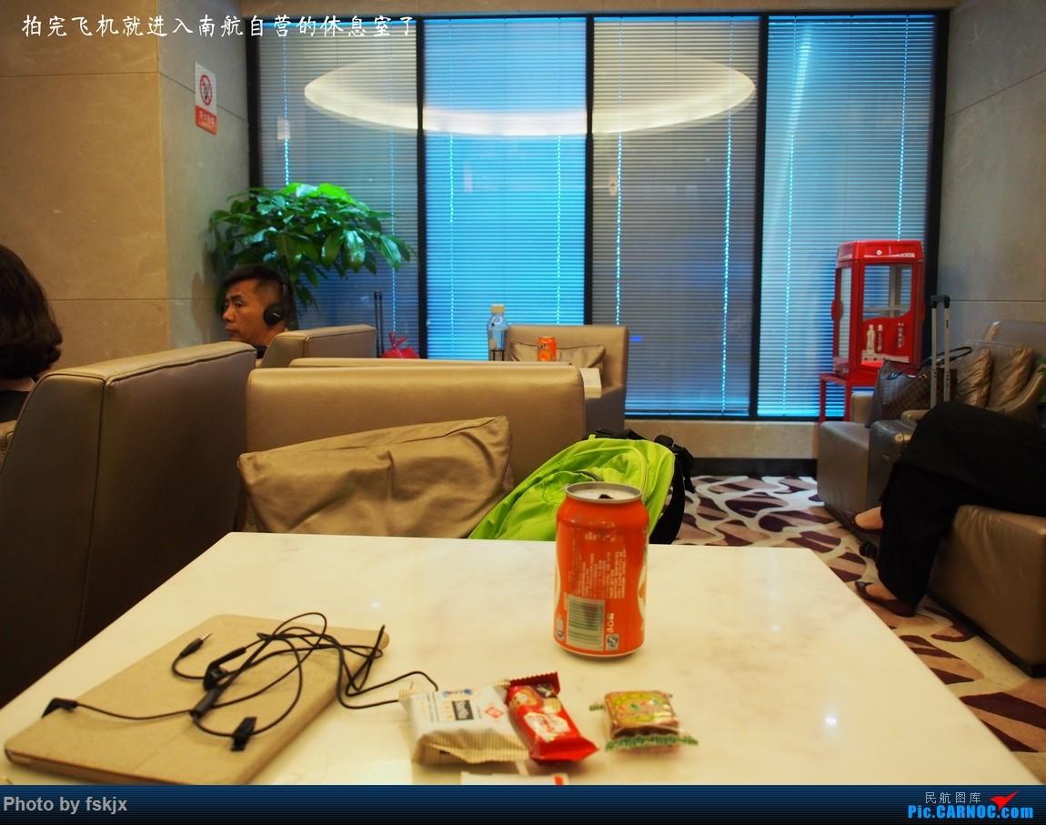 【fskjx的飞行游记☆31】再遇·山城——重庆武隆丰都 AIRBUS A319-100 B-6461 中国重庆江北国际机场 中国重庆江北国际机场