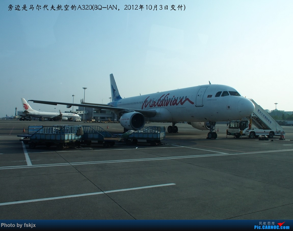 【fskjx的飞行游记☆31】再遇·山城——重庆武隆丰都 AIRBUS A320 8Q-IAN 中国重庆江北国际机场