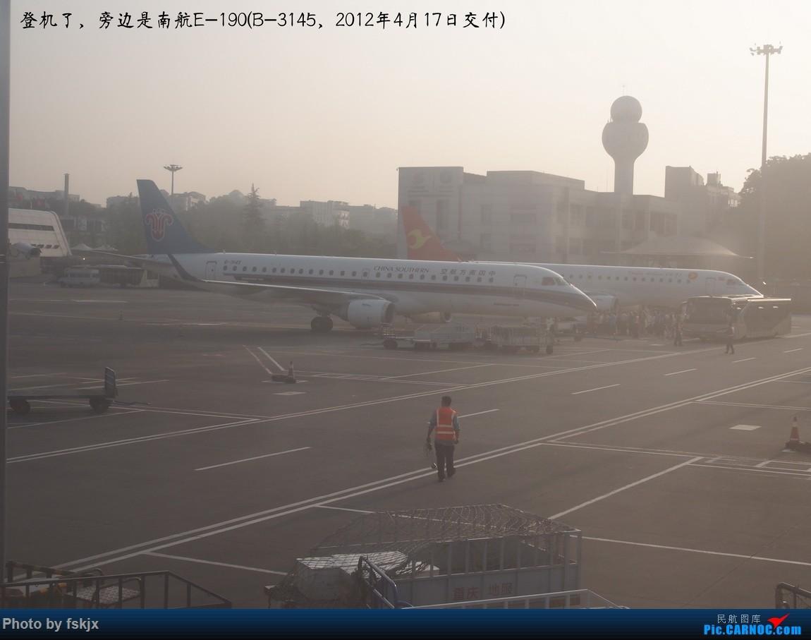 【fskjx的飞行游记☆31】再遇·山城——重庆武隆丰都 EMBRAER E-190 B-3145 中国重庆江北国际机场