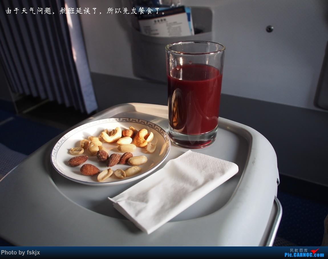 【fskjx的飞行游记☆31】再遇·山城——重庆武隆丰都 AIRBUS A319-100 B-6209 中国重庆江北国际机场