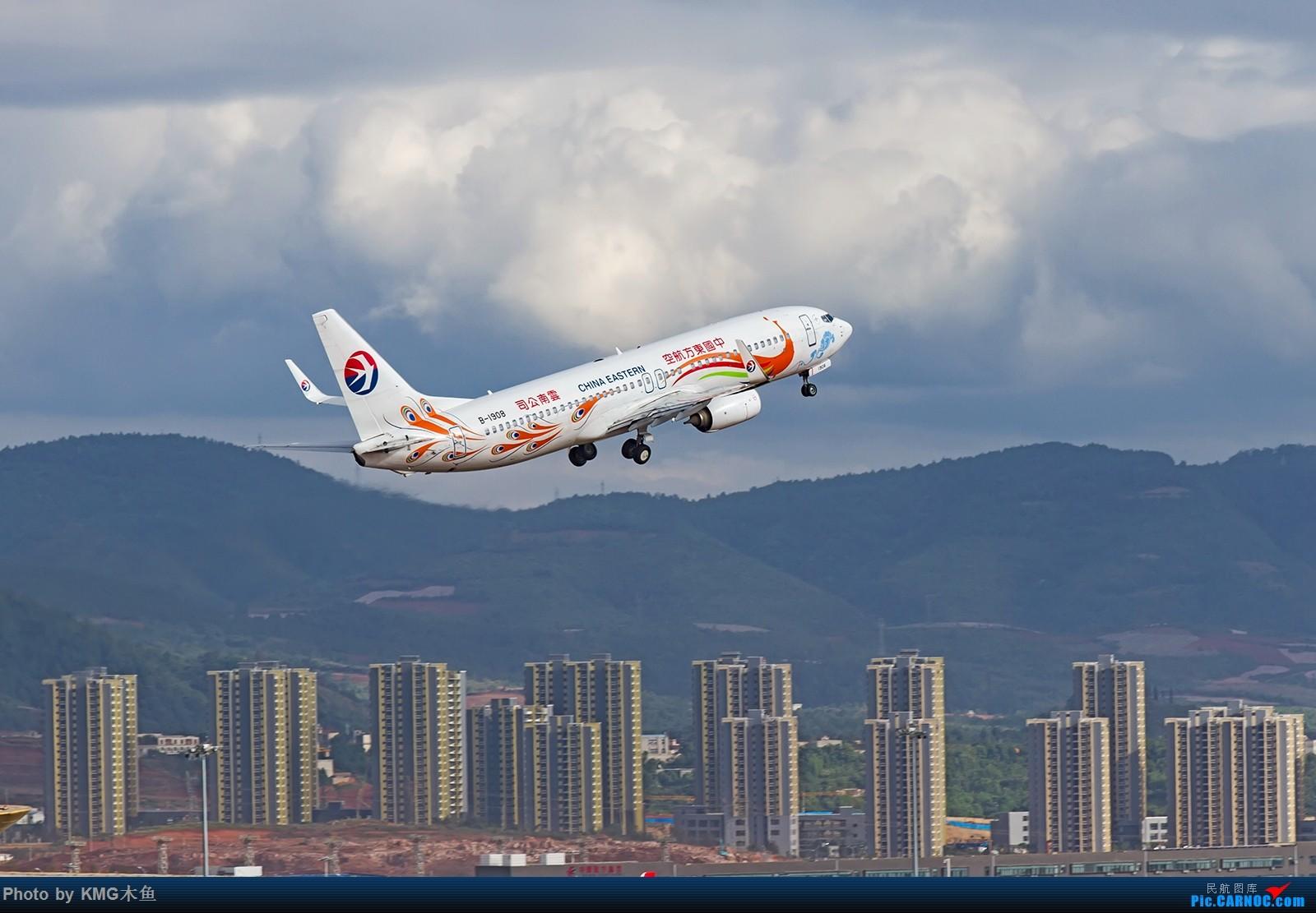 [原创]【昆明长水国际机场】到处都在建设,空港经济发展飞速呀 BOEING 737-800 B-1908 中国昆明长水国际机场