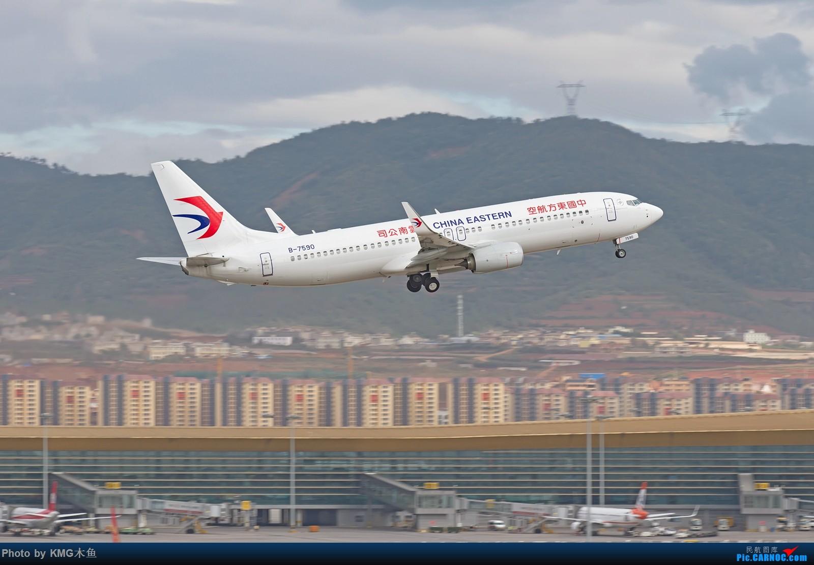 Re:[原创]【昆明长水国际机场】到处都在建设,空港经济发展飞速呀 BOEING 737-800 B-7590 中国昆明长水国际机场