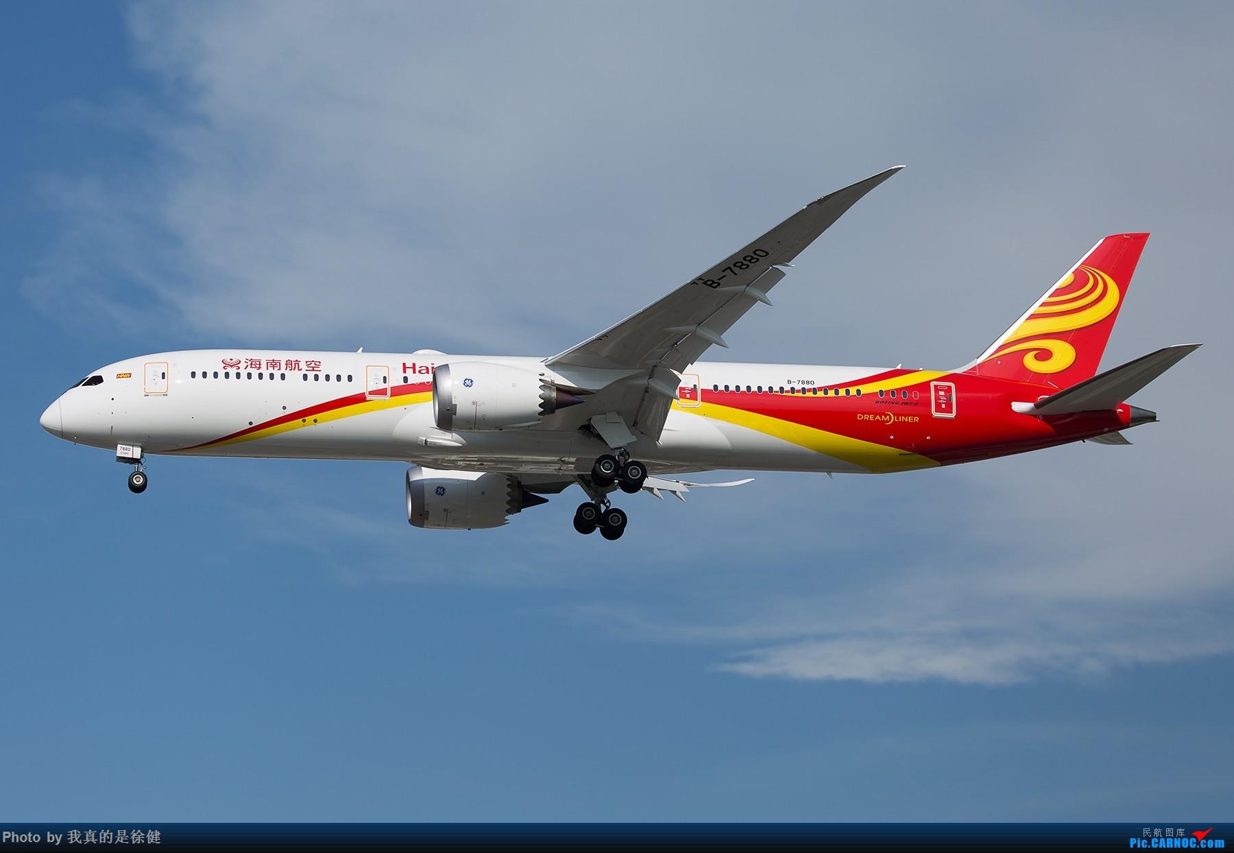 Re:[原创]【多图党】1800x1200 截止目前国内的三架Boeing787-9 BOEING 787-9 B-7880 中国北京首都国际机场