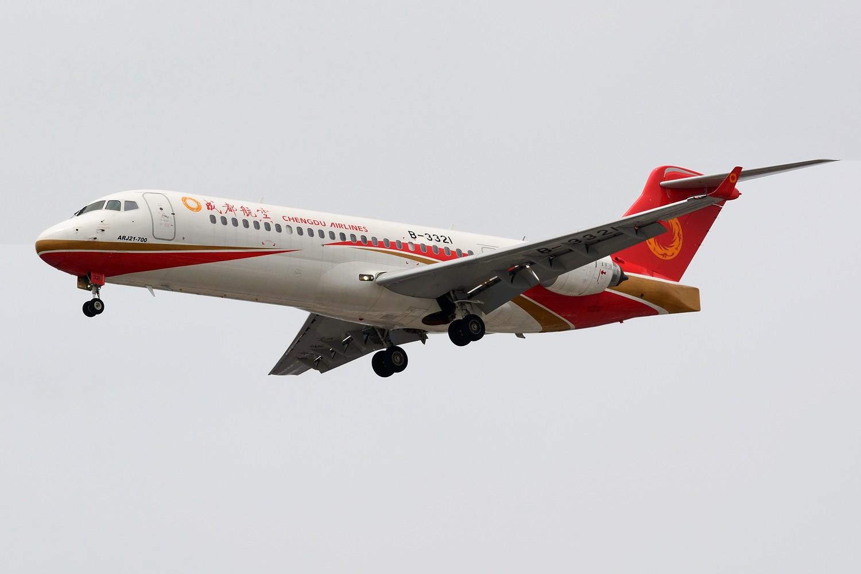 [原创]【SHA】解决有无一组,B-3321,B-7877,B-7878~~~ COMAC ARJ21-700 B-3321 中国上海虹桥国际机场