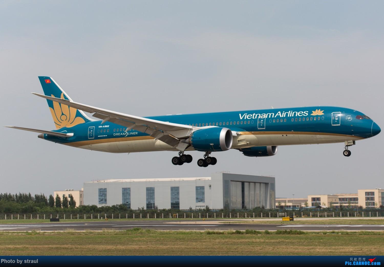 [原创]「多图多机」787-9 × 3 BOEING 787-9 VN-A862 中国北京首都国际机场