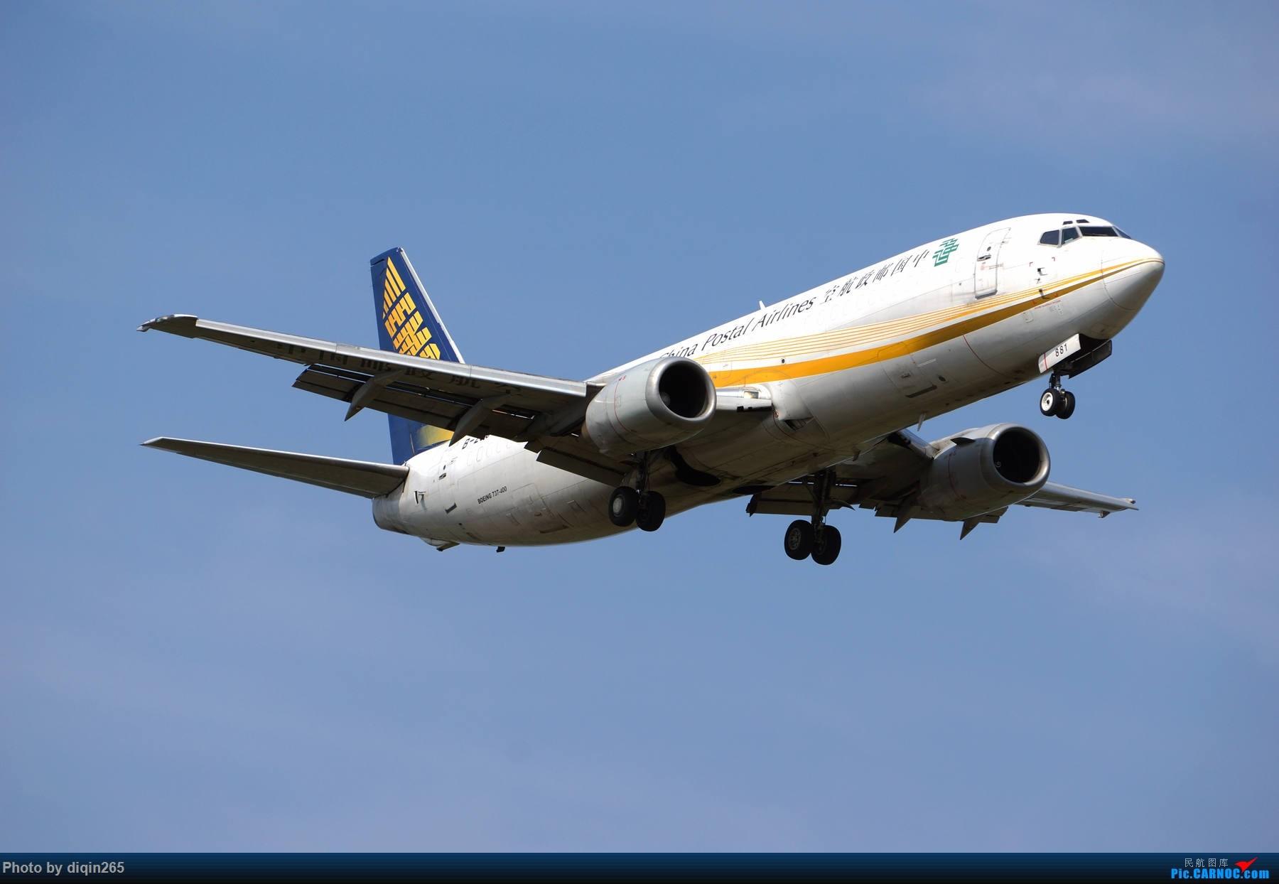 Re:[原创]6月在CKG的首次拍机 BOEING 737-400 B-2881 中国重庆江北国际机场