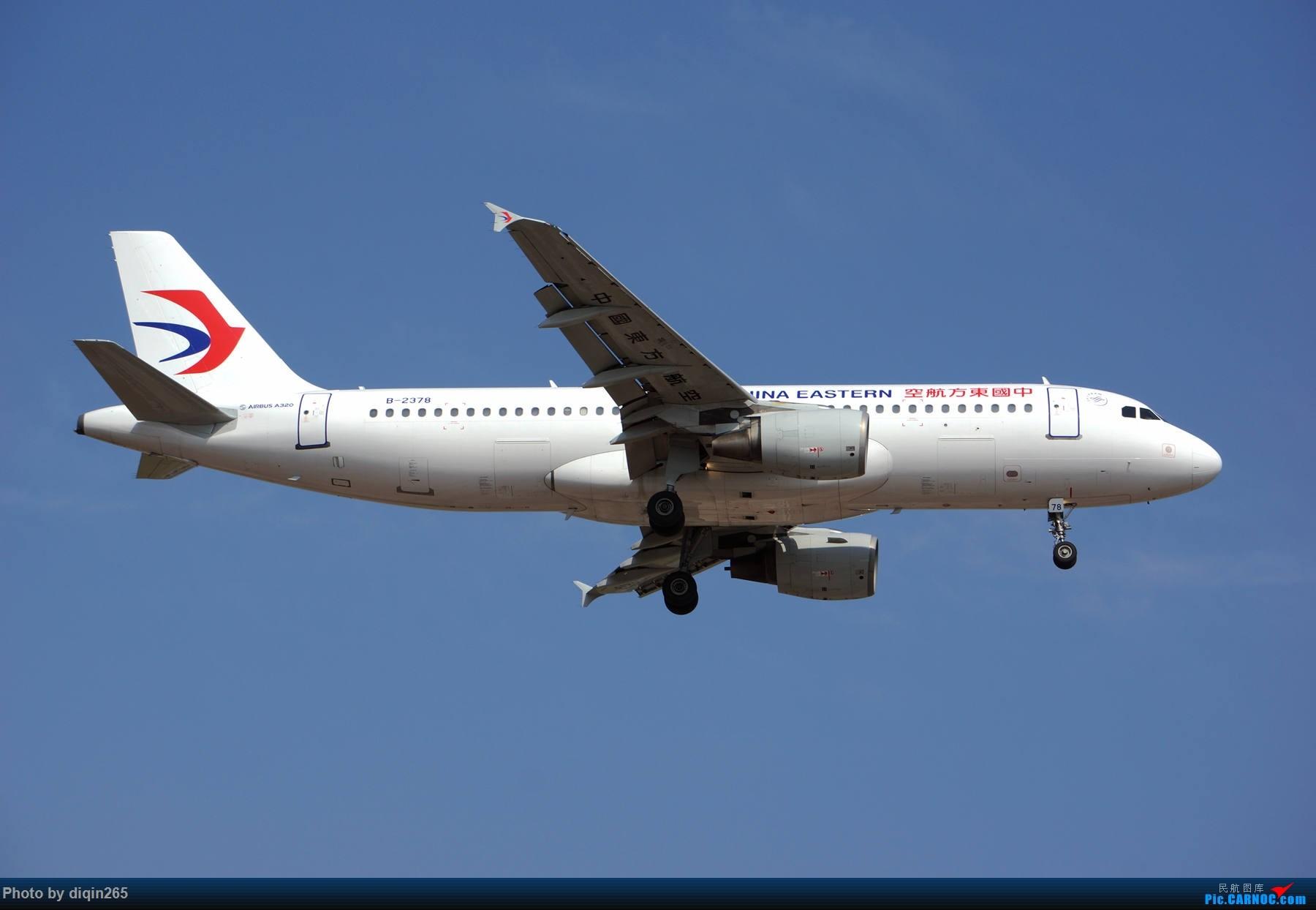 Re:[原创]6月在CKG的首次拍机 AIRBUS A320-200 B-2378 中国重庆江北国际机场