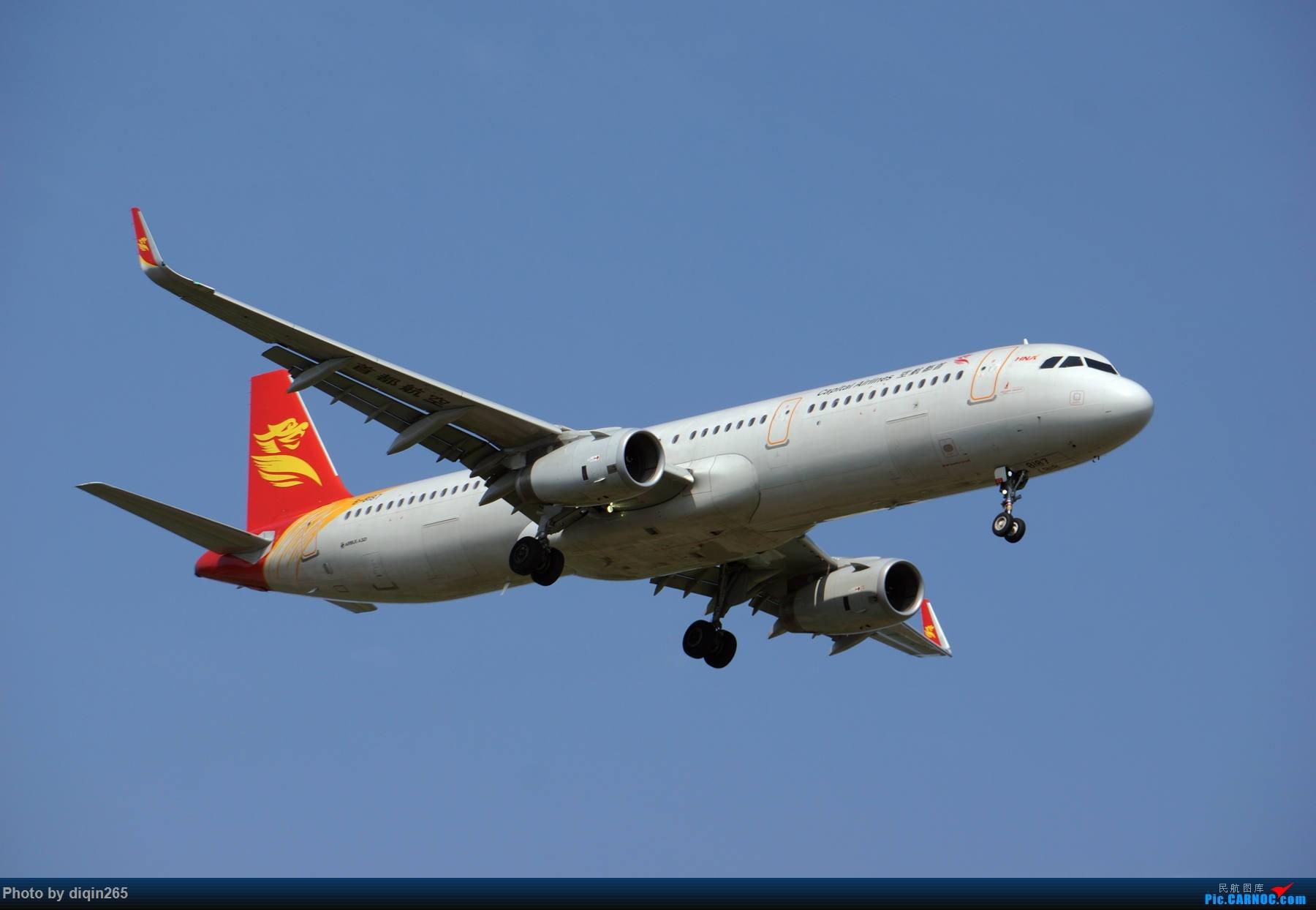 Re:[原创]6月在CKG的首次拍机 AIRBUS A321-200 B-8187 中国重庆江北国际机场