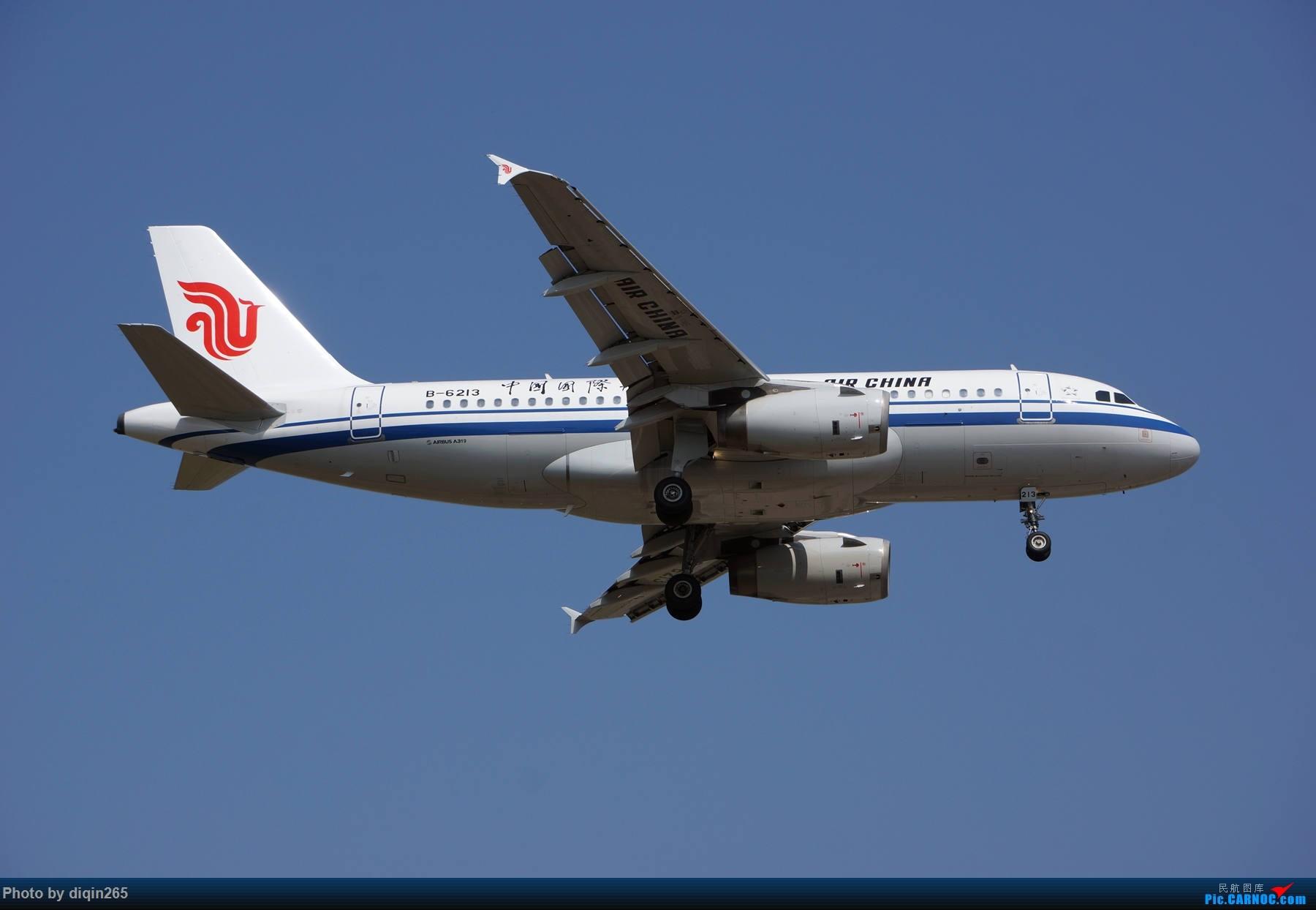 Re:[原创]6月在CKG的首次拍机 AIRBUS A319-100 B-6213 中国重庆江北国际机场