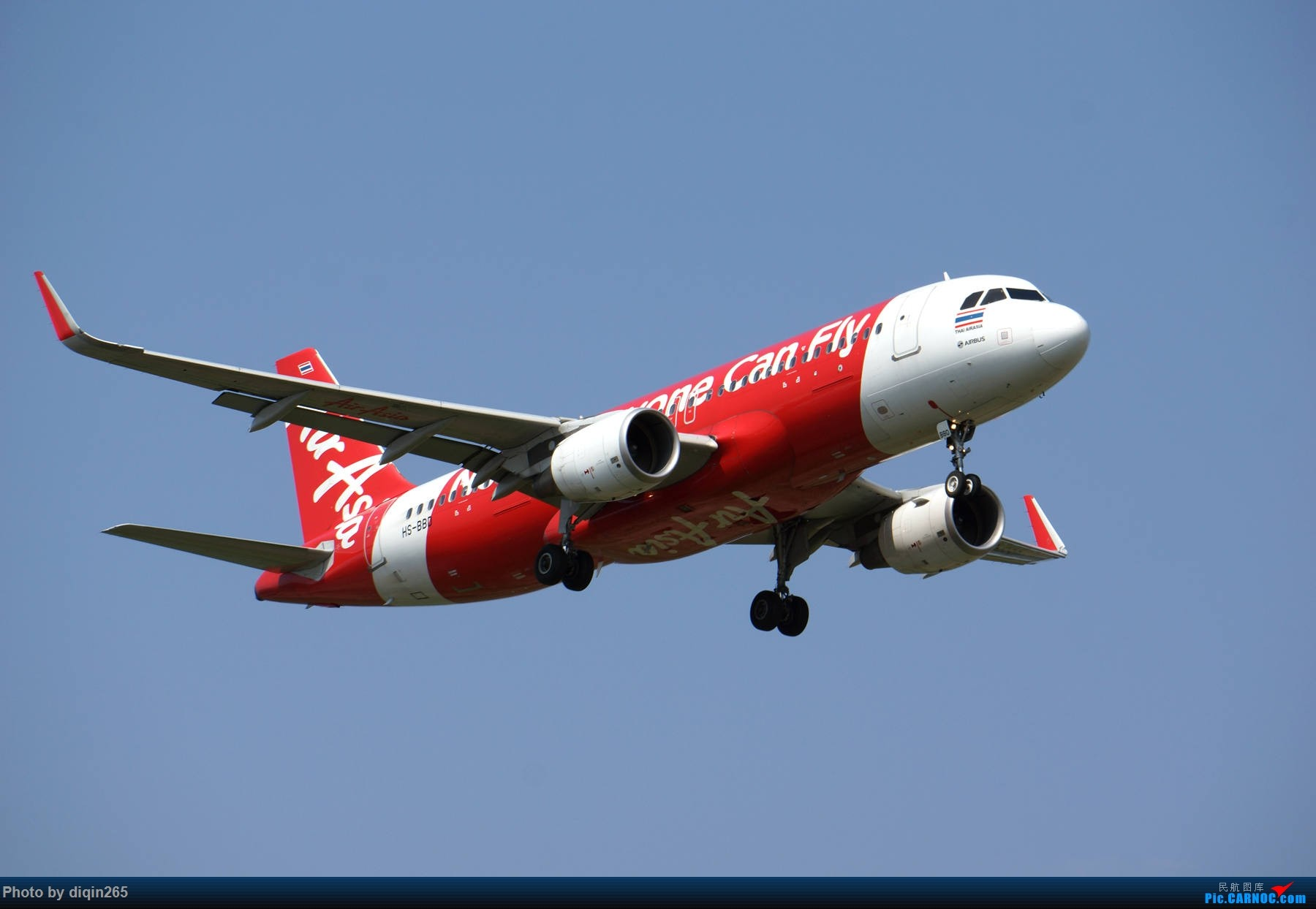 Re:[原创]6月在CKG的首次拍机 AIRBUS A320-200 HD-BBD 中国重庆江北国际机场