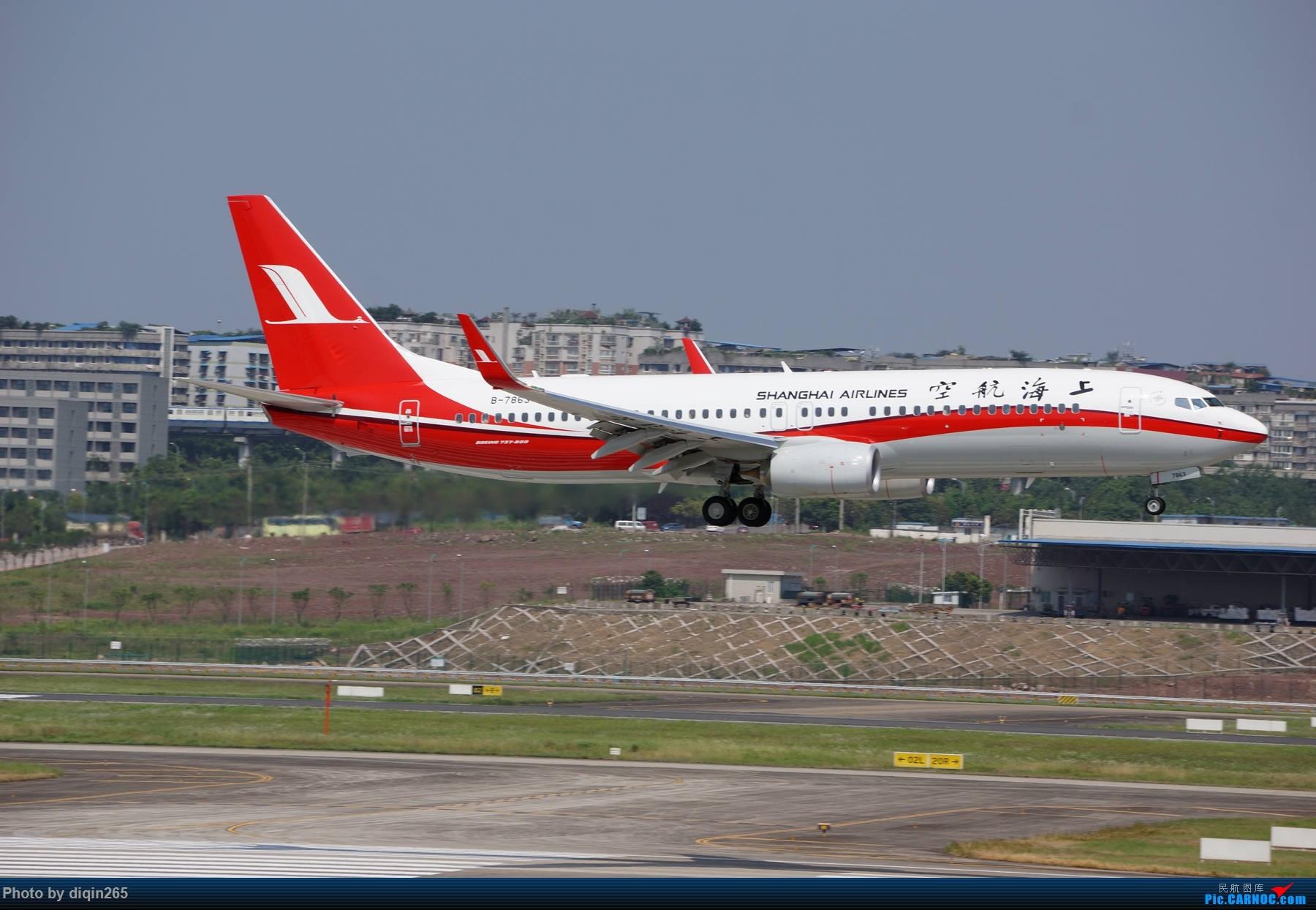 Re:[原创]6月在CKG的首次拍机 BOEING 737-800 B-7863 中国重庆江北国际机场