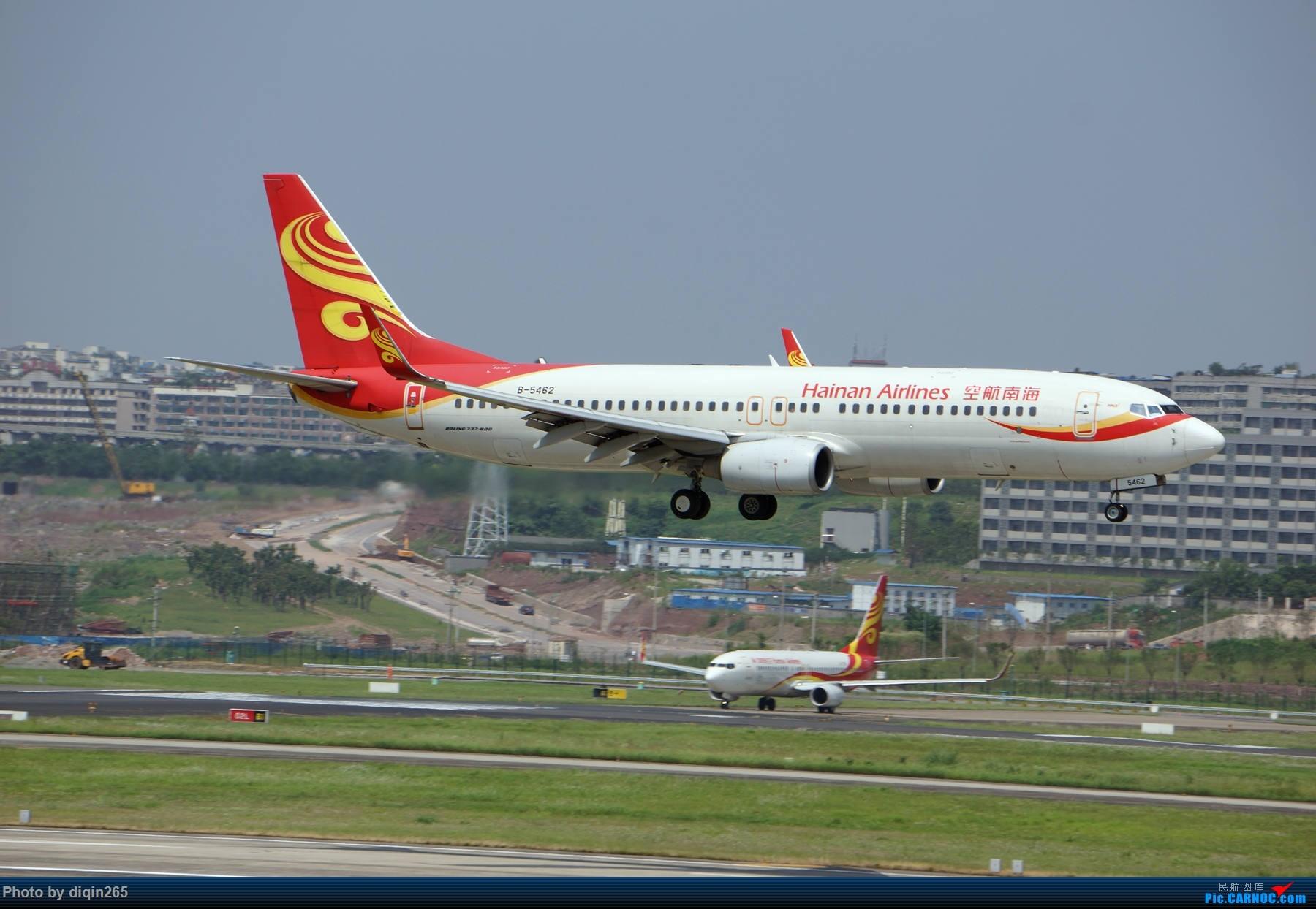 Re:[原创]6月在CKG的首次拍机 BOEING 737-800 B-5462 中国重庆江北国际机场