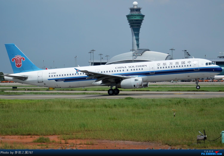 [原创]2016.6.18白云随拍 AIRBUS A321-200 B-2282 中国广州白云国际机场