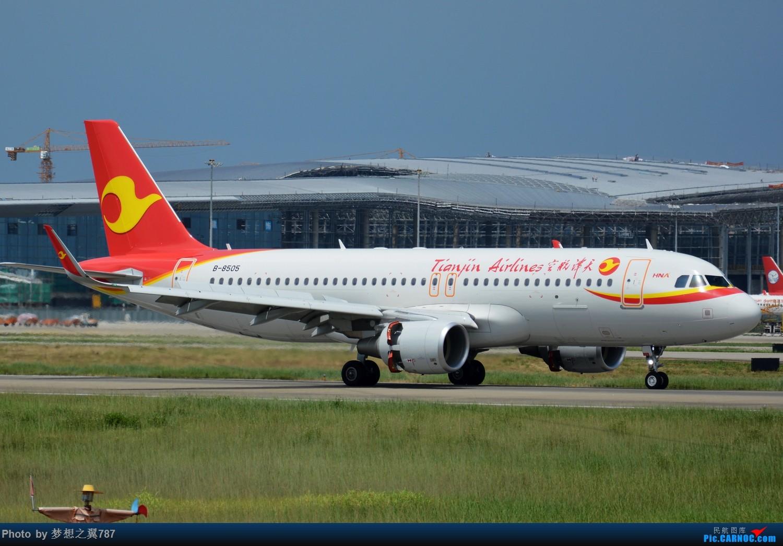 Re:[原创]2016.6.18白云随拍 AIRBUS A320-200 B-8505 中国广州白云国际机场