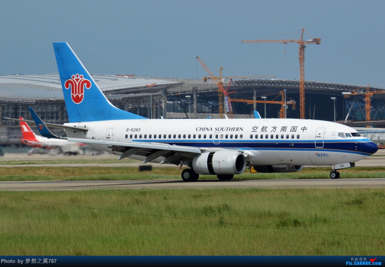 Re:[原创]2016.6.18白云随拍 BOEING 737-700 B-5283 中国广州白云国际机场