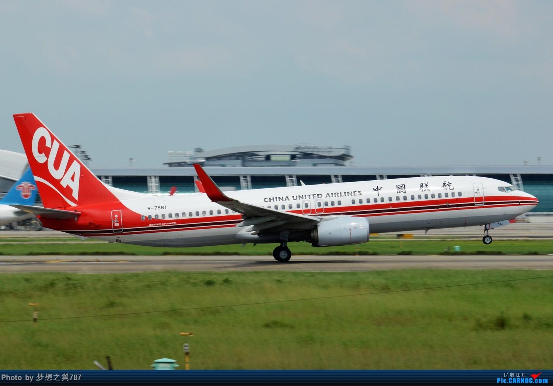 Re:[原创]2016.6.18白云随拍 BOEING 737-800 B-7561 中国广州白云国际机场