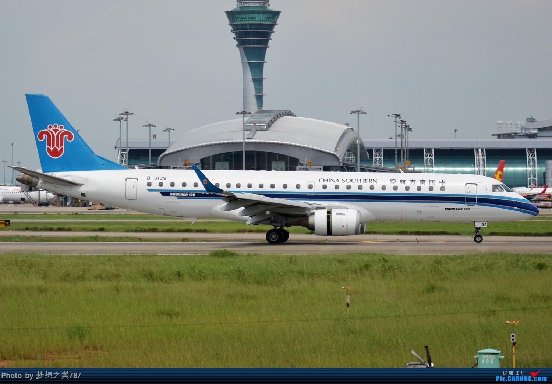 Re:[原创]2016.6.18白云随拍 EMBRAER E-190 B-3139 中国广州白云国际机场