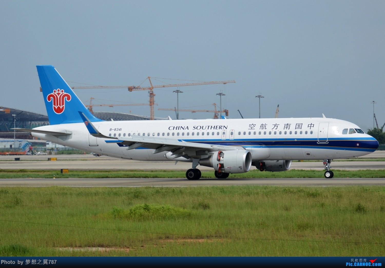Re:[原创]2016.6.18白云随拍 AIRBUS A320-200 B-8341 中国广州白云国际机场
