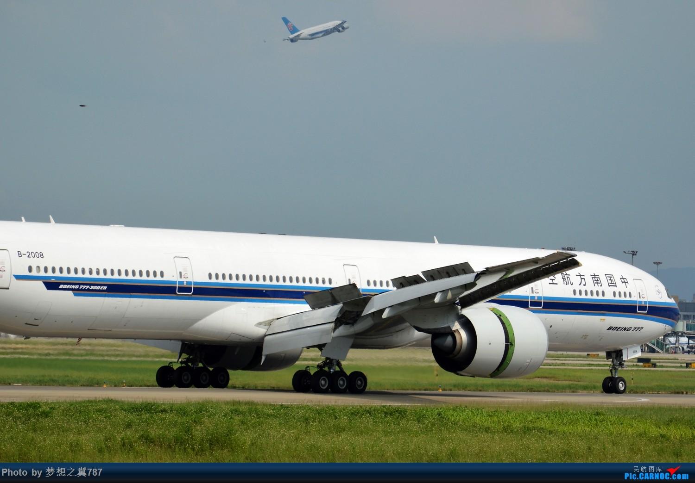 Re:[原创]2016.6.18白云随拍 BOEING 777-300ER B-2008 中国广州白云国际机场