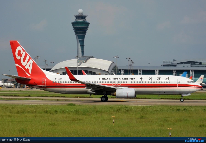 Re:[原创]2016.6.18白云随拍 BOEING 737-800 B-5323 中国广州白云国际机场