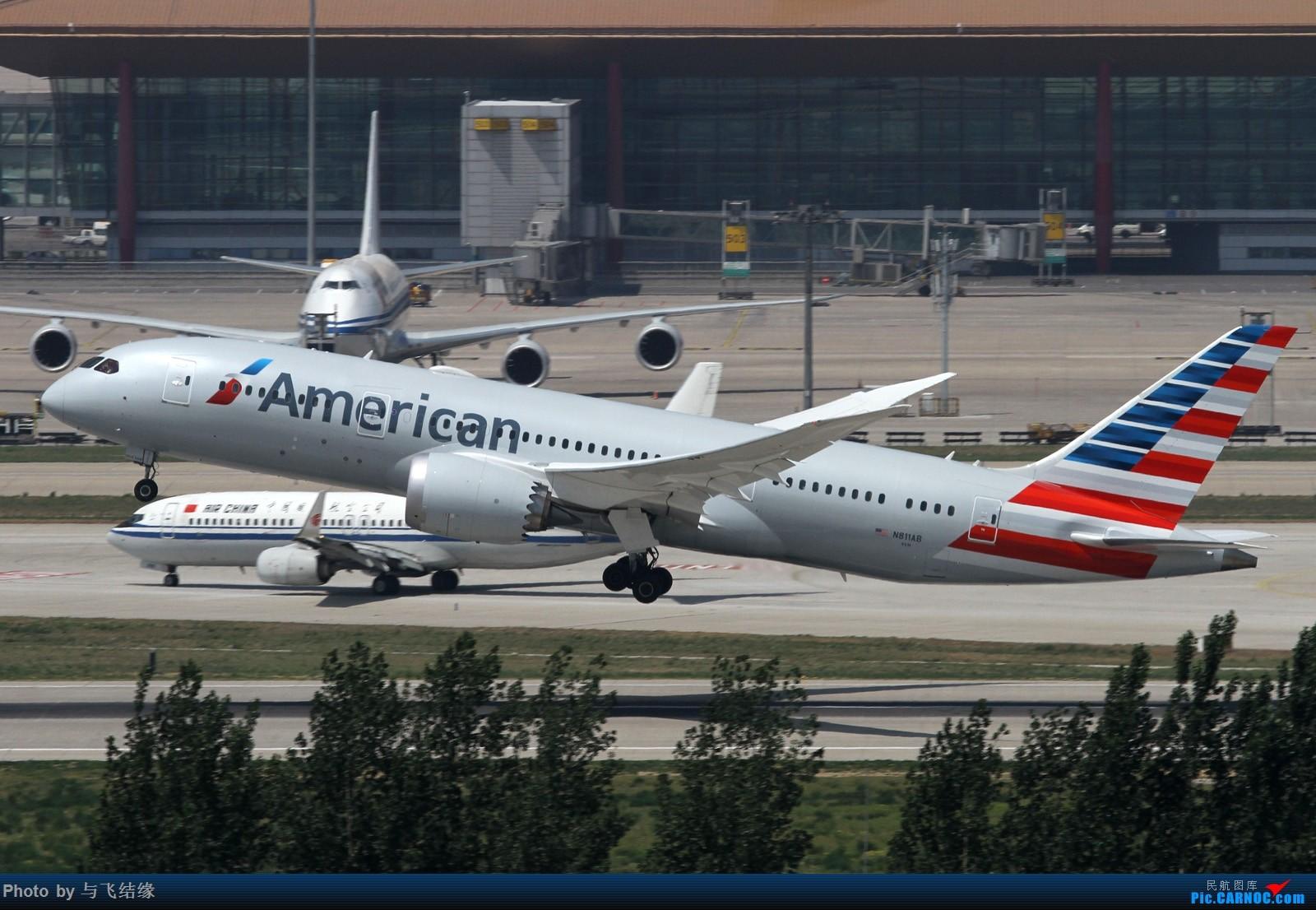 Re:一飞冲天的Boeing 787!