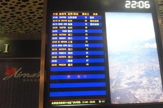 Re:从粤回琼,还是一样的飞机