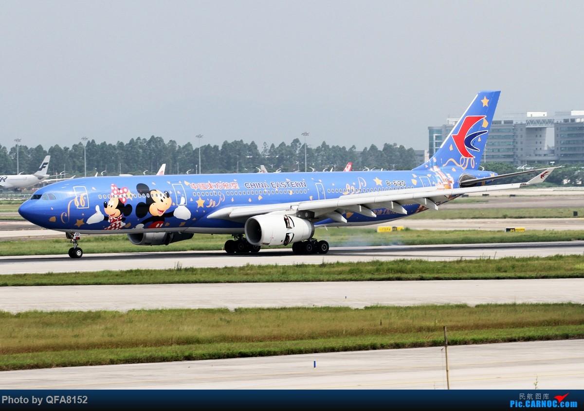 [原创]大老鼠总算是来南巡了 AIRBUS A330-300 B-6120 中国广州白云国际机场
