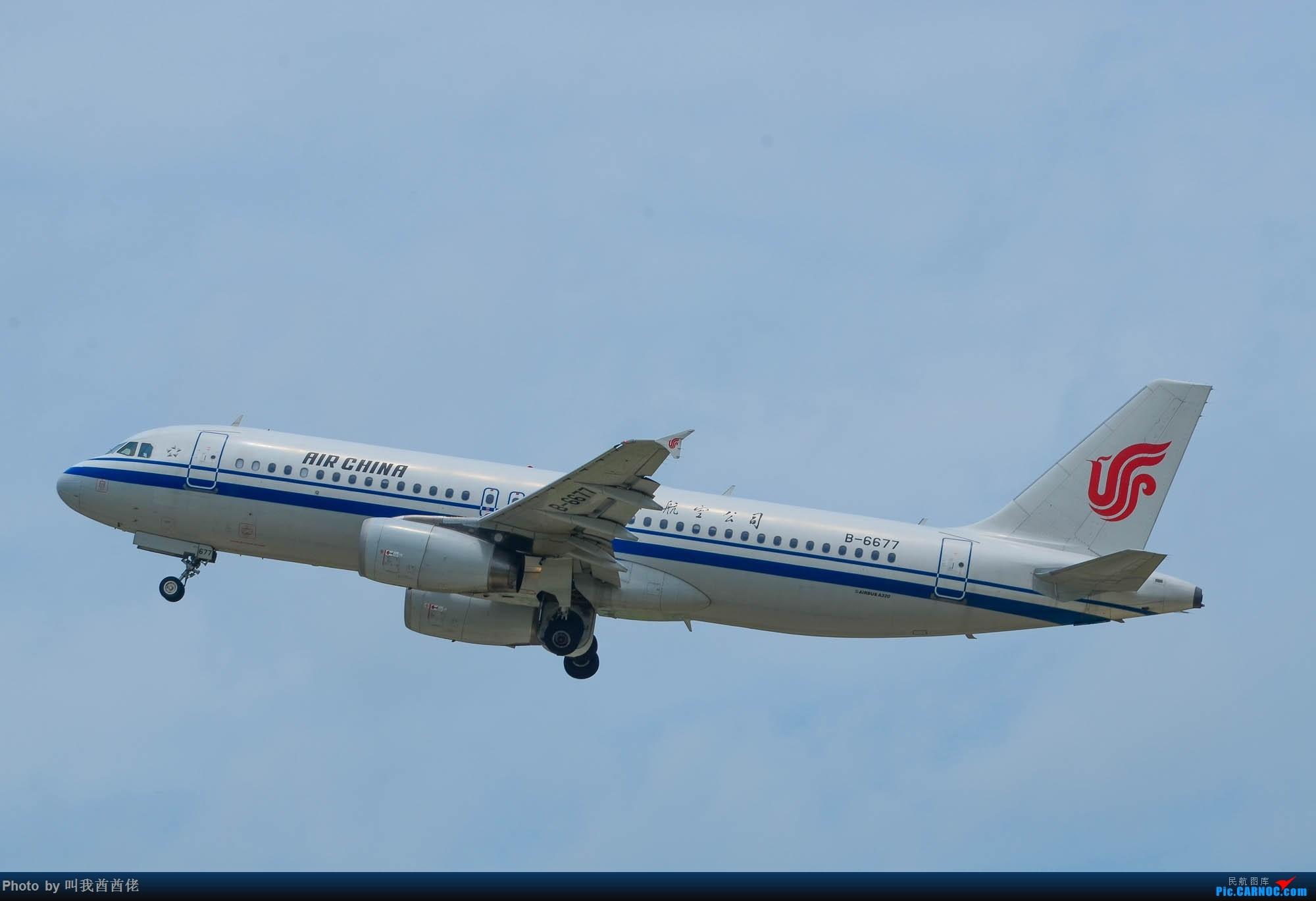 Re:[原创]南宁拍机记(蓝天白云) AIRBUS A320-200 B-6677 中国南宁吴圩国际机场