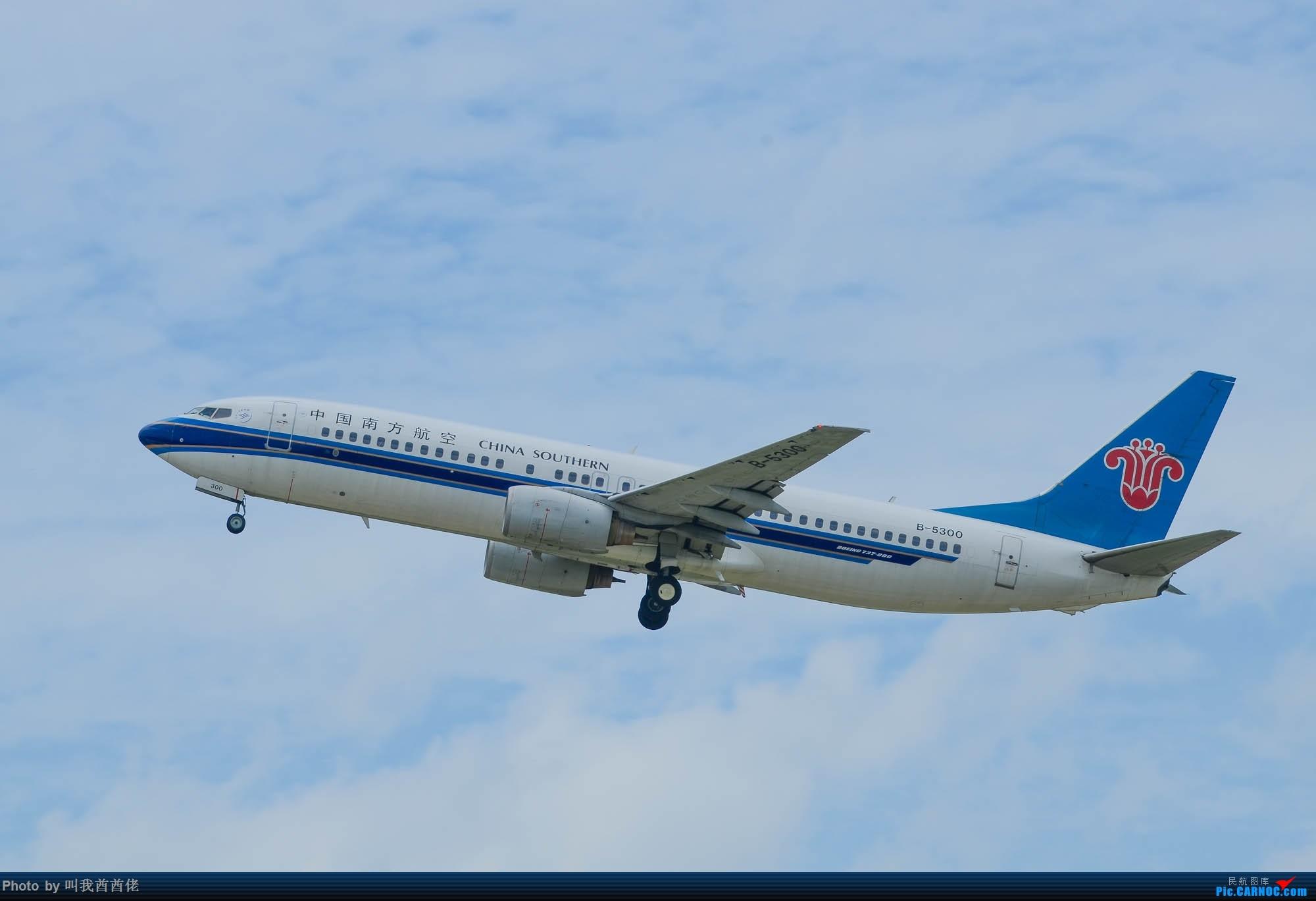 Re:[原创]南宁拍机记(蓝天白云) BOEING 737-800 B-5300 中国南宁吴圩国际机场