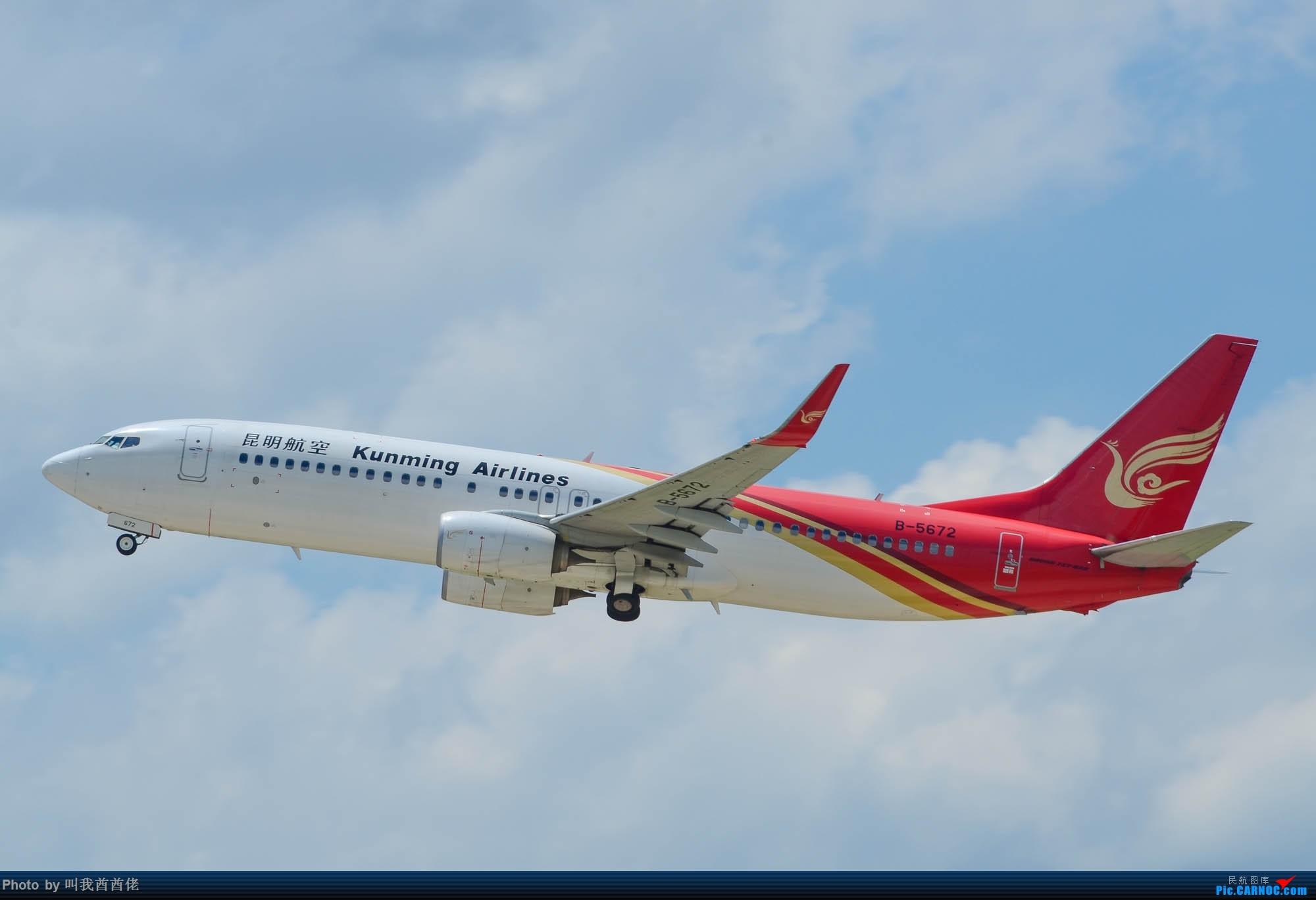 Re:[原创]南宁拍机记(蓝天白云) BOEING 737-800 B-5672 中国南宁吴圩国际机场