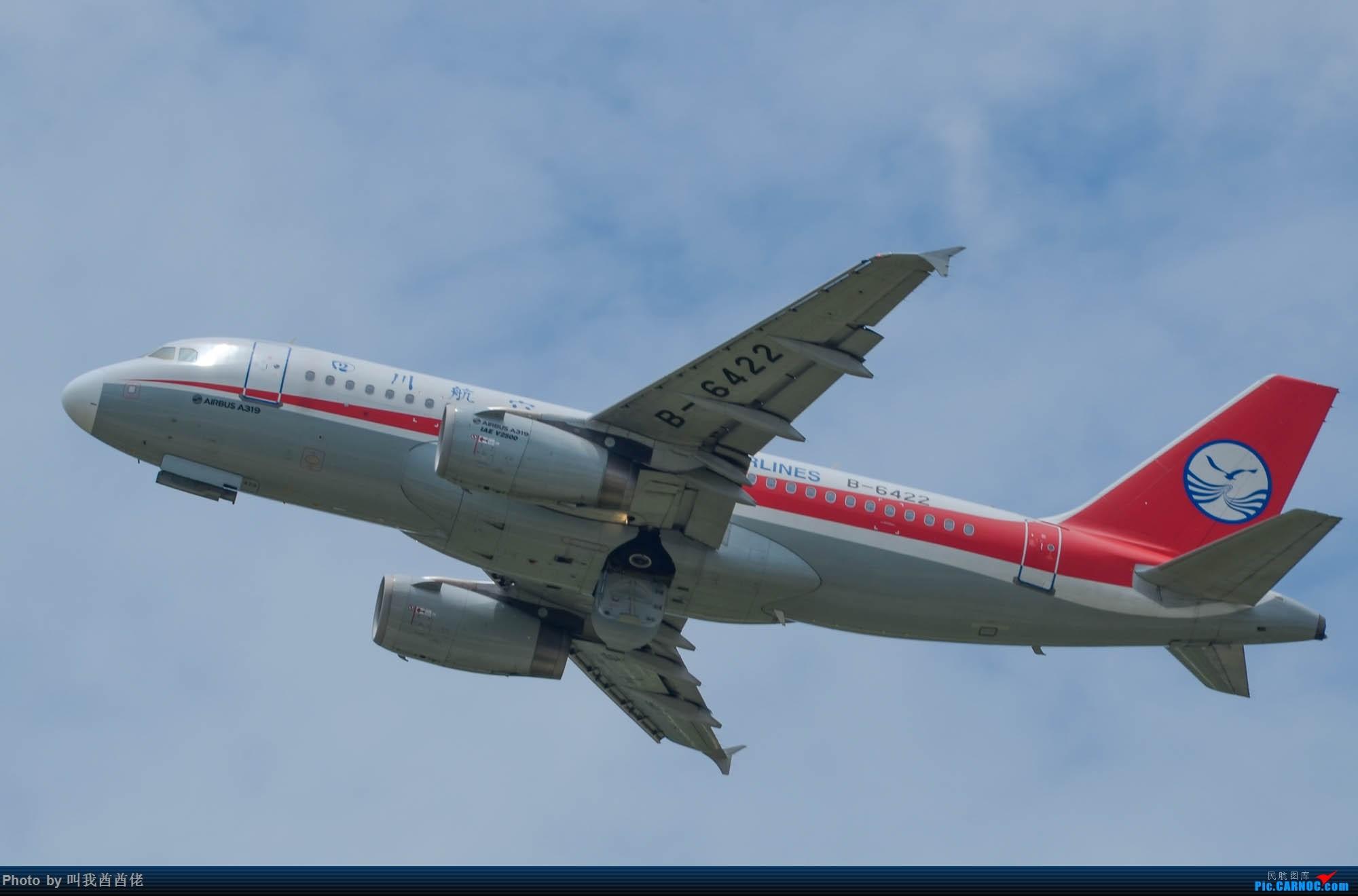 Re:[原创]南宁拍机记(蓝天白云) AIRBUS A319-100 B-6422 中国南宁吴圩国际机场
