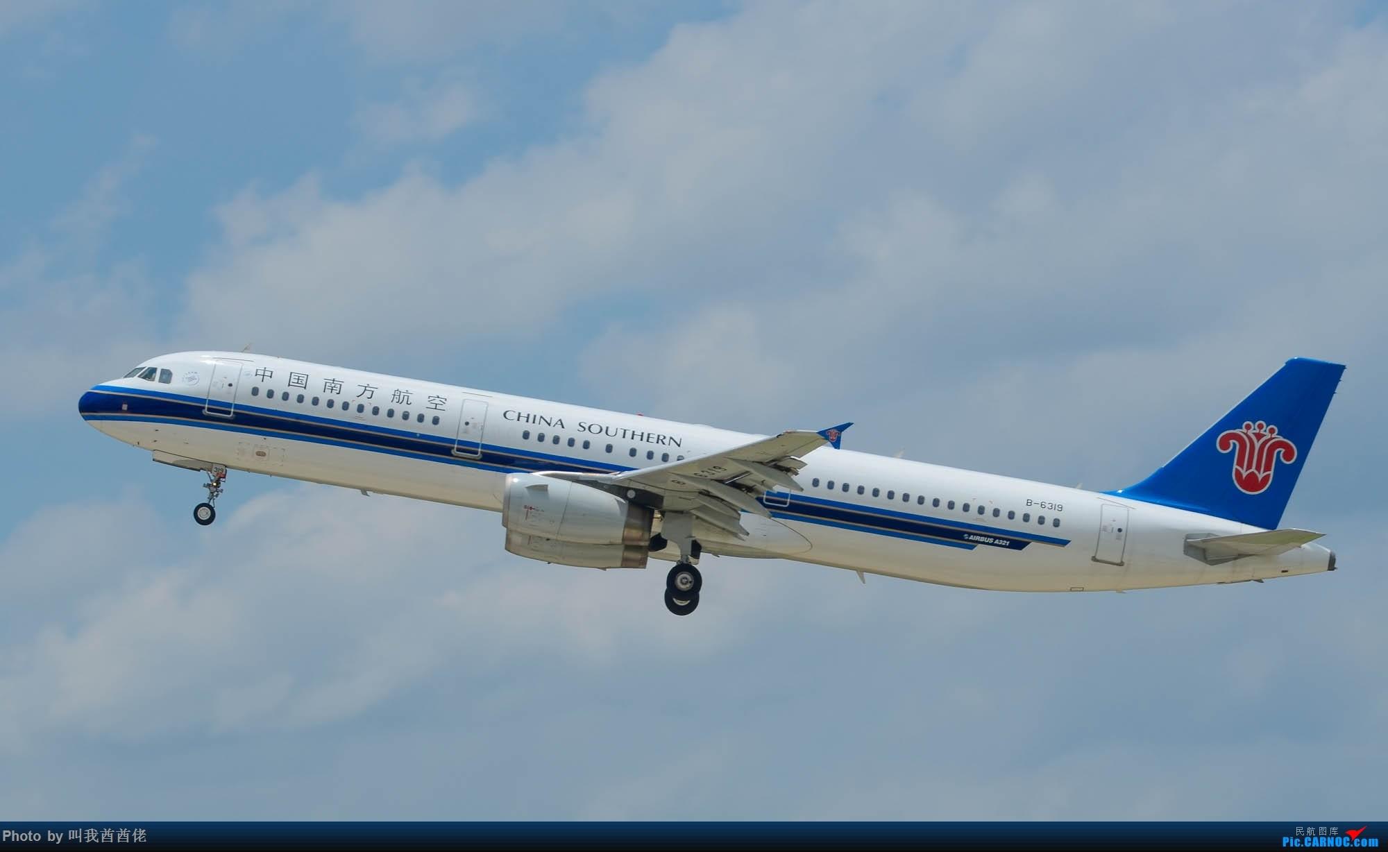 Re:[原创]南宁拍机记(蓝天白云) AIRBUS A321-200 B-6319 中国南宁吴圩国际机场
