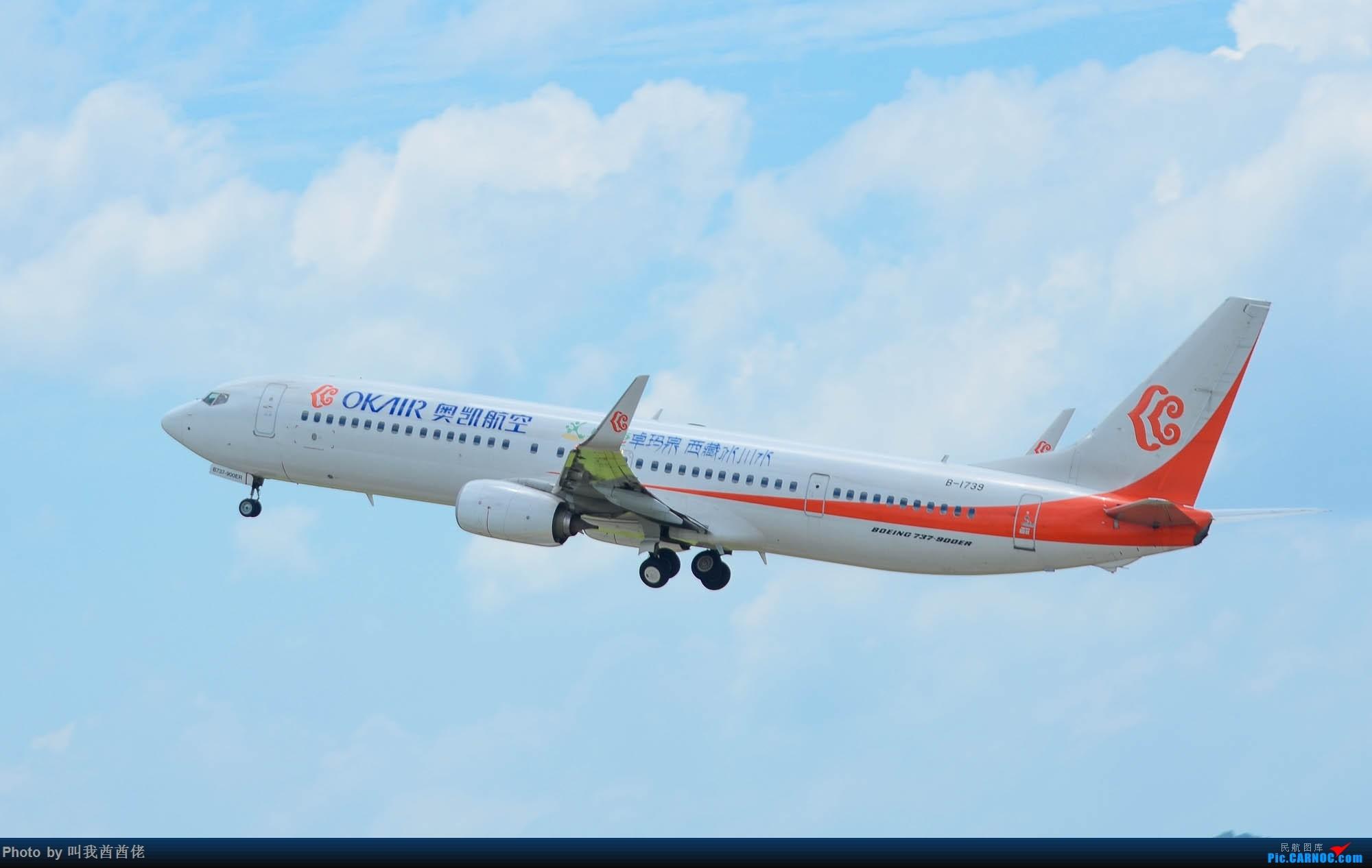 Re:[原创]南宁拍机记(蓝天白云) BOEING 737-900ER B-1739 中国南宁吴圩国际机场