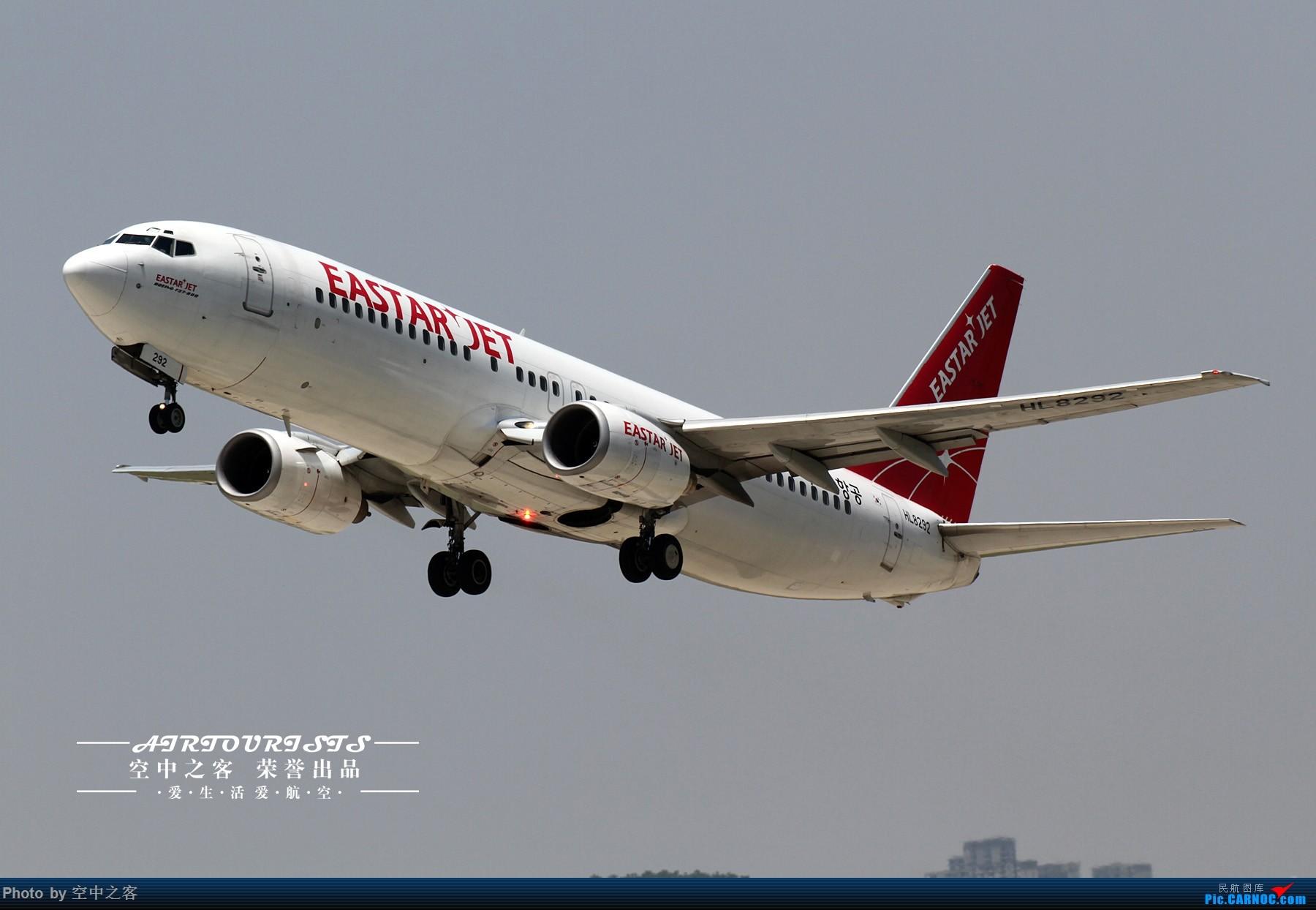 Re:[原创][合肥飞友会·霸都打机队 空中之客出品]少有的周末大晴天 来一场说走就走的拍机(1) BOEING 737-800 HL-8292 合肥新桥国际机场