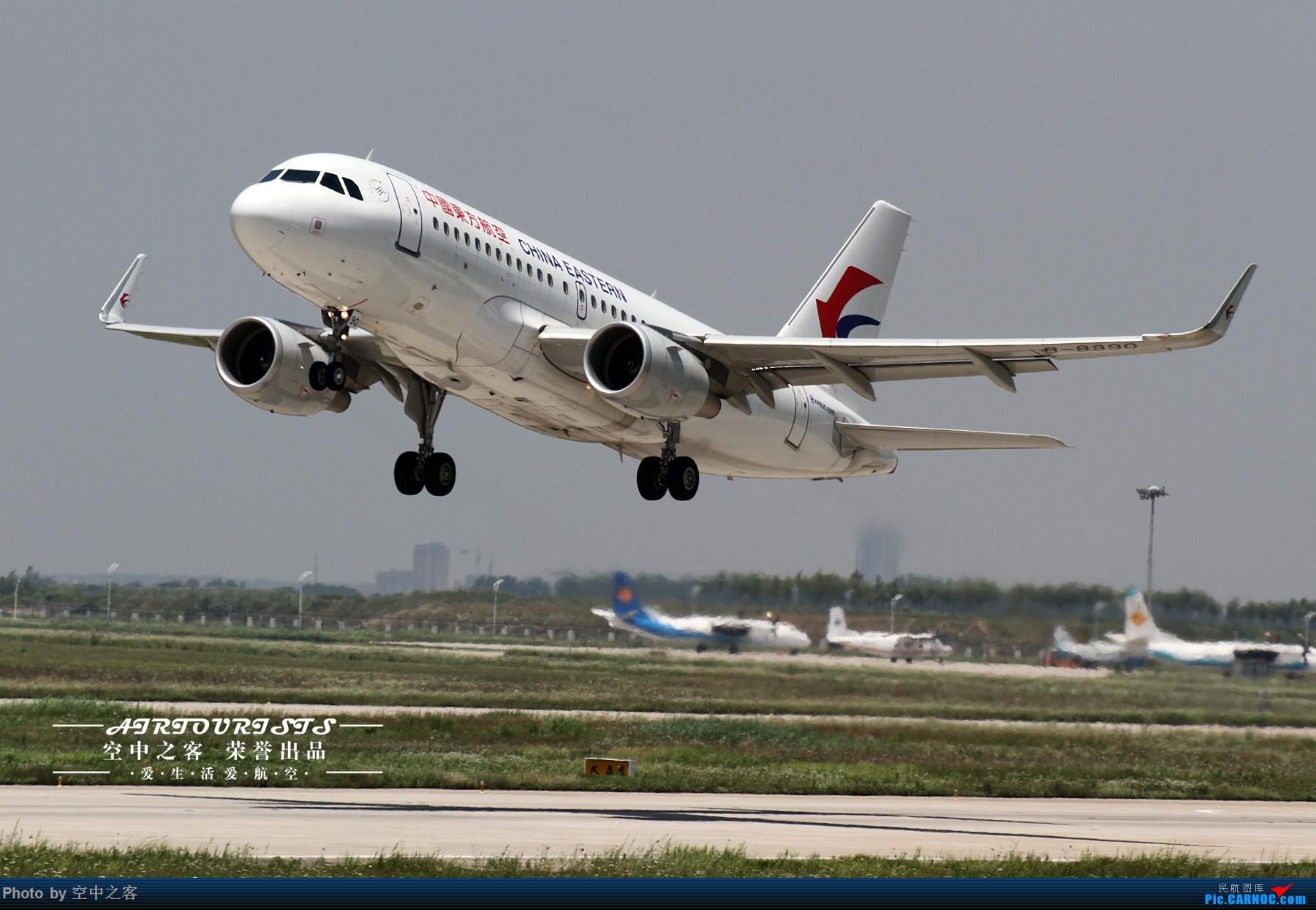 Re:[原创][合肥飞友会·霸都打机队 空中之客出品]少有的周末大晴天 来一场说走就走的拍机(1) AIRBUS A319-100 B-8390 合肥新桥国际机场