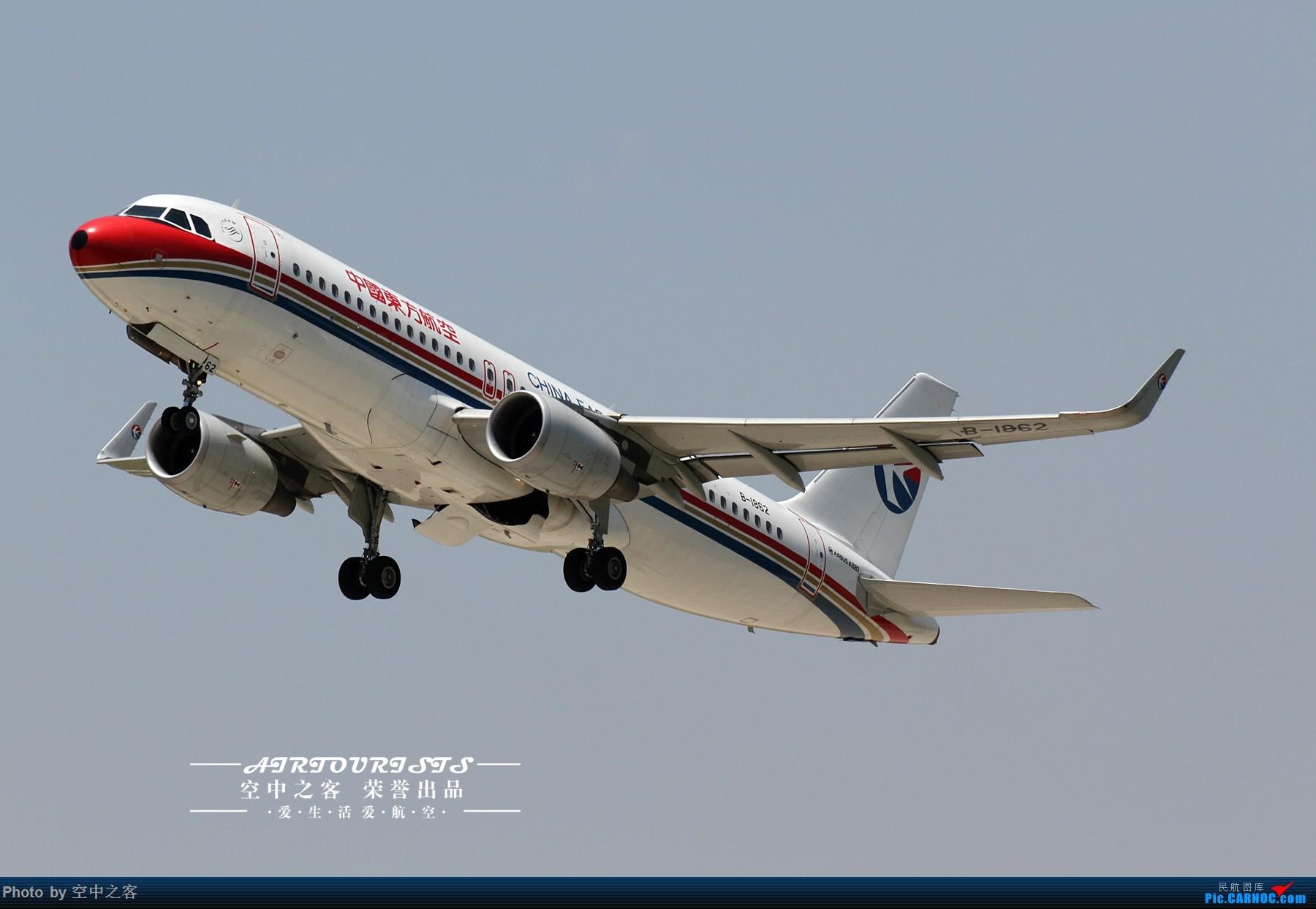Re:[原创][合肥飞友会·霸都打机队 空中之客出品]少有的周末大晴天 来一场说走就走的拍机(1) AIRBUS A320-200 B-1862 合肥新桥国际机场
