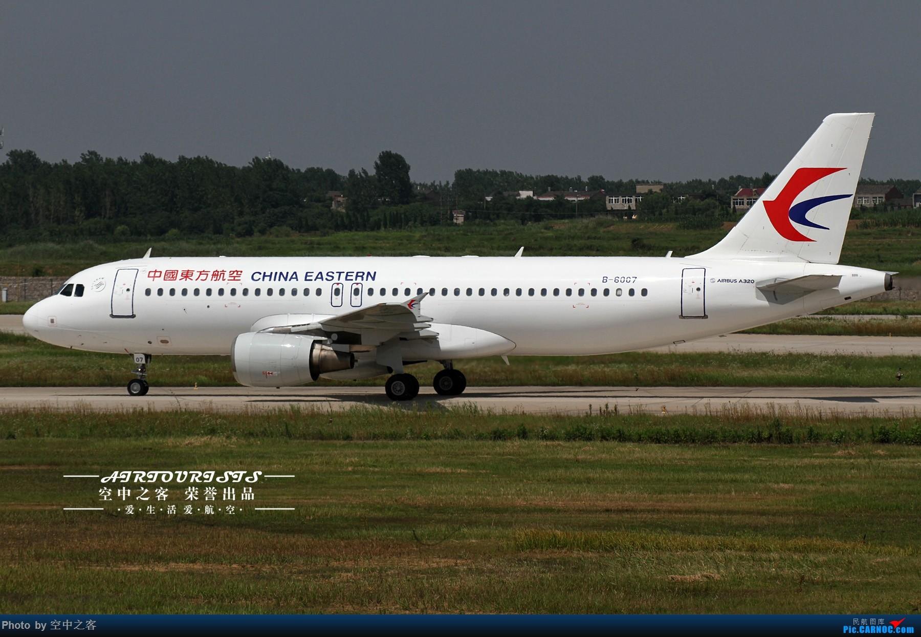 Re:[合肥飞友会·霸都打机队 空中之客出品]少有的周末大晴天 来一场说走就走的拍机(1) AIRBUS A320-200 B-6007 合肥新桥国际机场