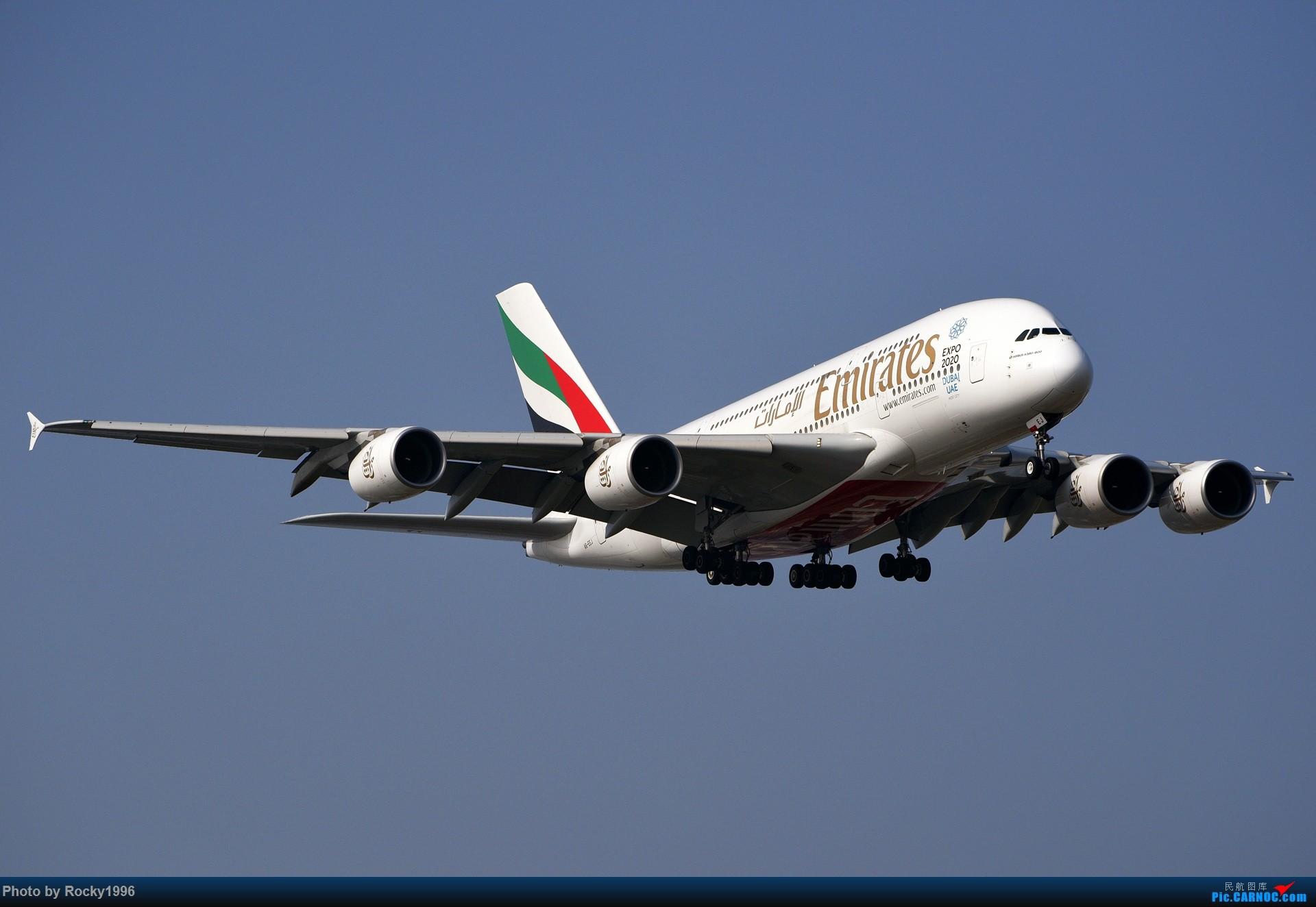 Re:[原创]要发霉了,炒个冷饭 AIRBUS A380-800 A6-EEJ 中国上海浦东国际机场