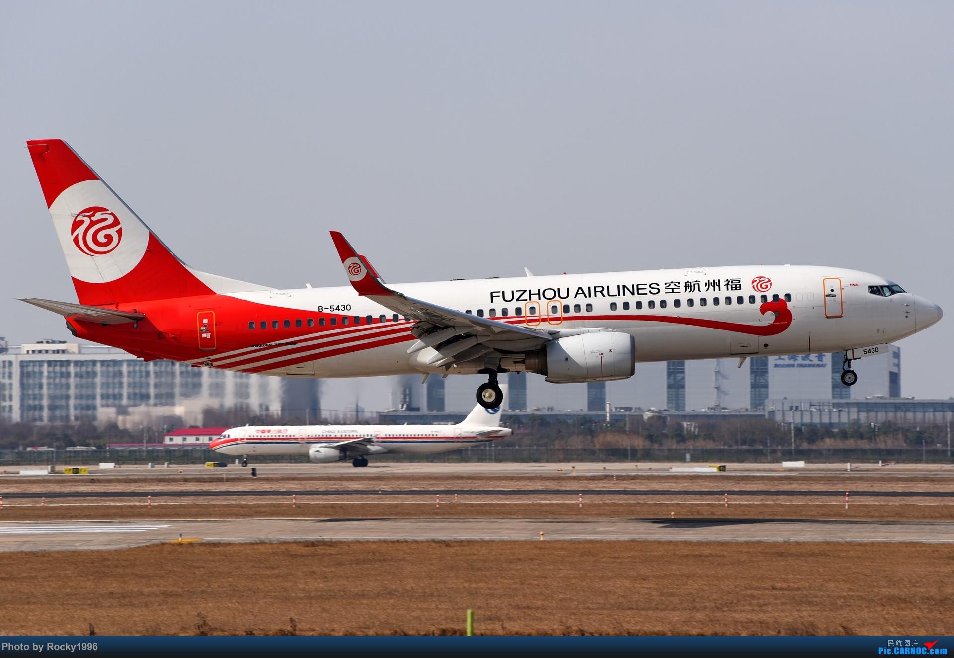 Re:[原创]要发霉了,炒个冷饭 BOEING 737-800 B-5430 中国上海浦东国际机场