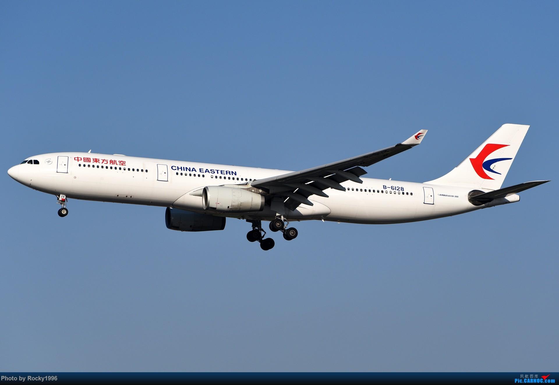 Re:[原创]要发霉了,炒个冷饭 AIRBUS A330-300 B-6128 中国上海虹桥国际机场