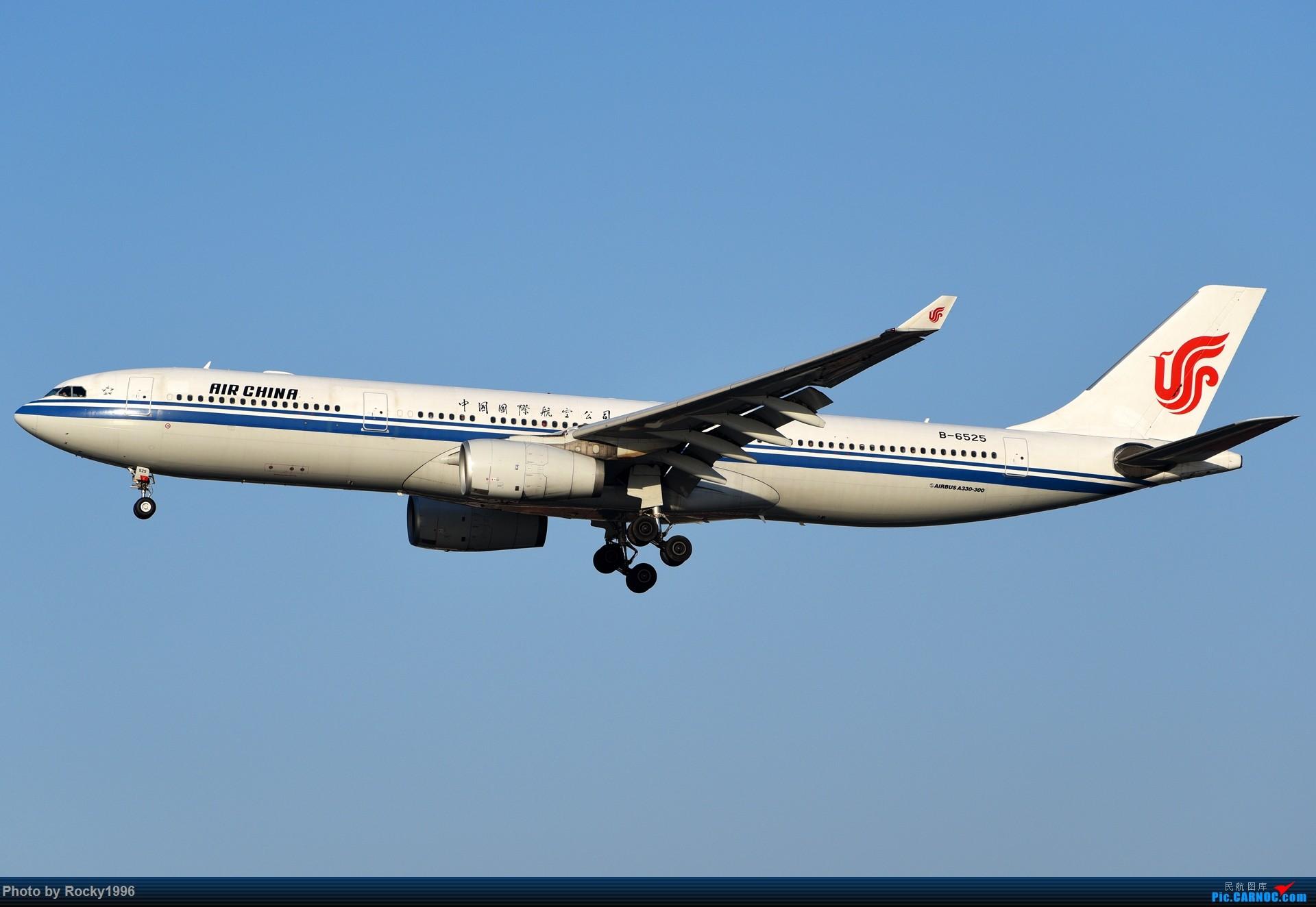Re:[原创]要发霉了,炒个冷饭 AIRBUS A330-300 B-6525 中国上海虹桥国际机场