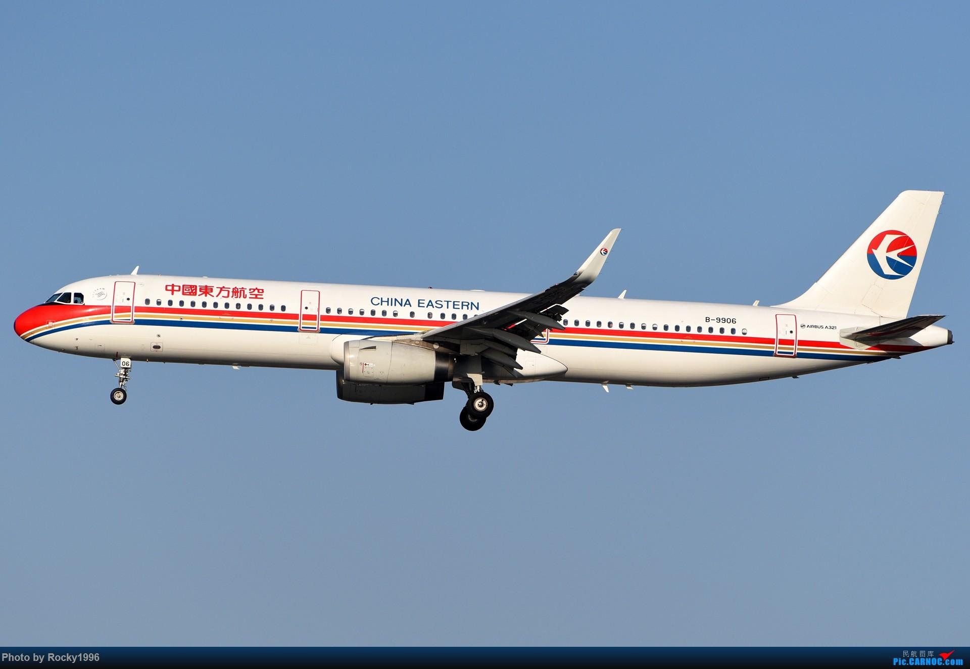 Re:[原创]要发霉了,炒个冷饭 AIRBUS A321-200 B-9906 中国上海虹桥国际机场