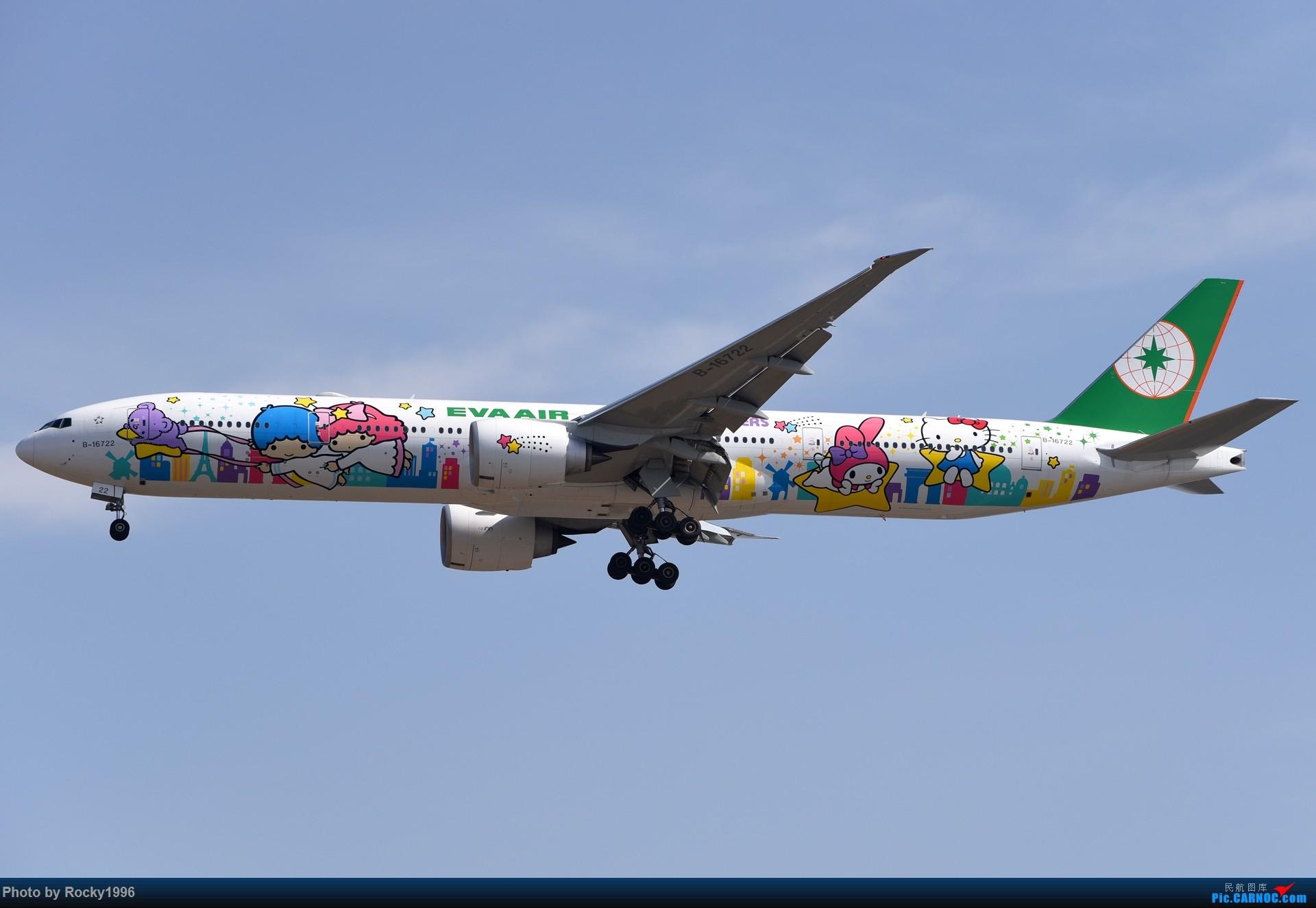 Re:[原创]要发霉了,炒个冷饭 BOEING 777-300ER B-16722 中国上海浦东国际机场