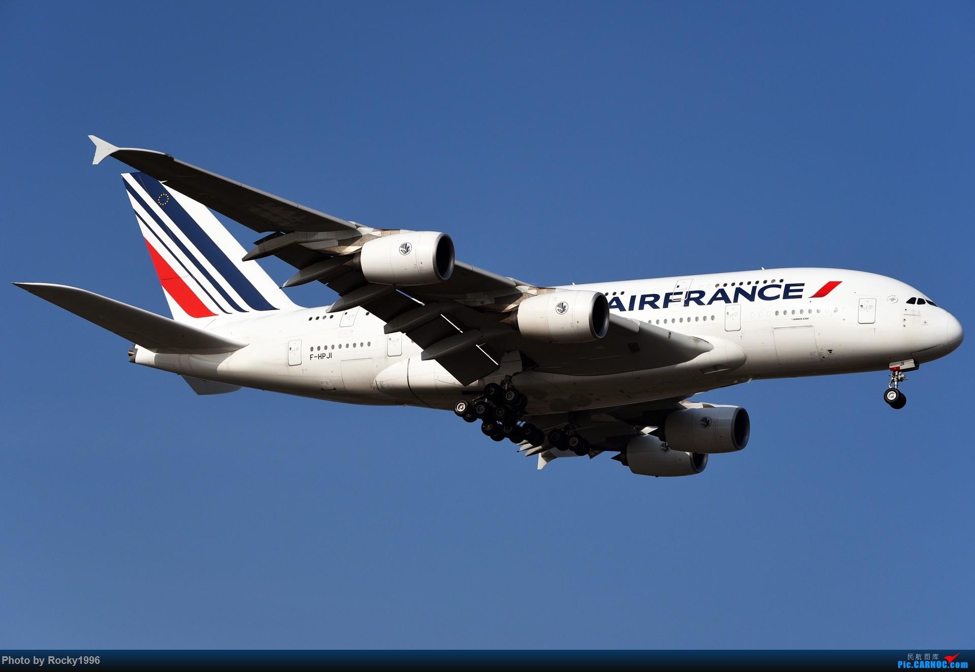 Re:[原创]要发霉了,炒个冷饭 AIRBUS A380-800 F-HPJI 中国上海浦东国际机场