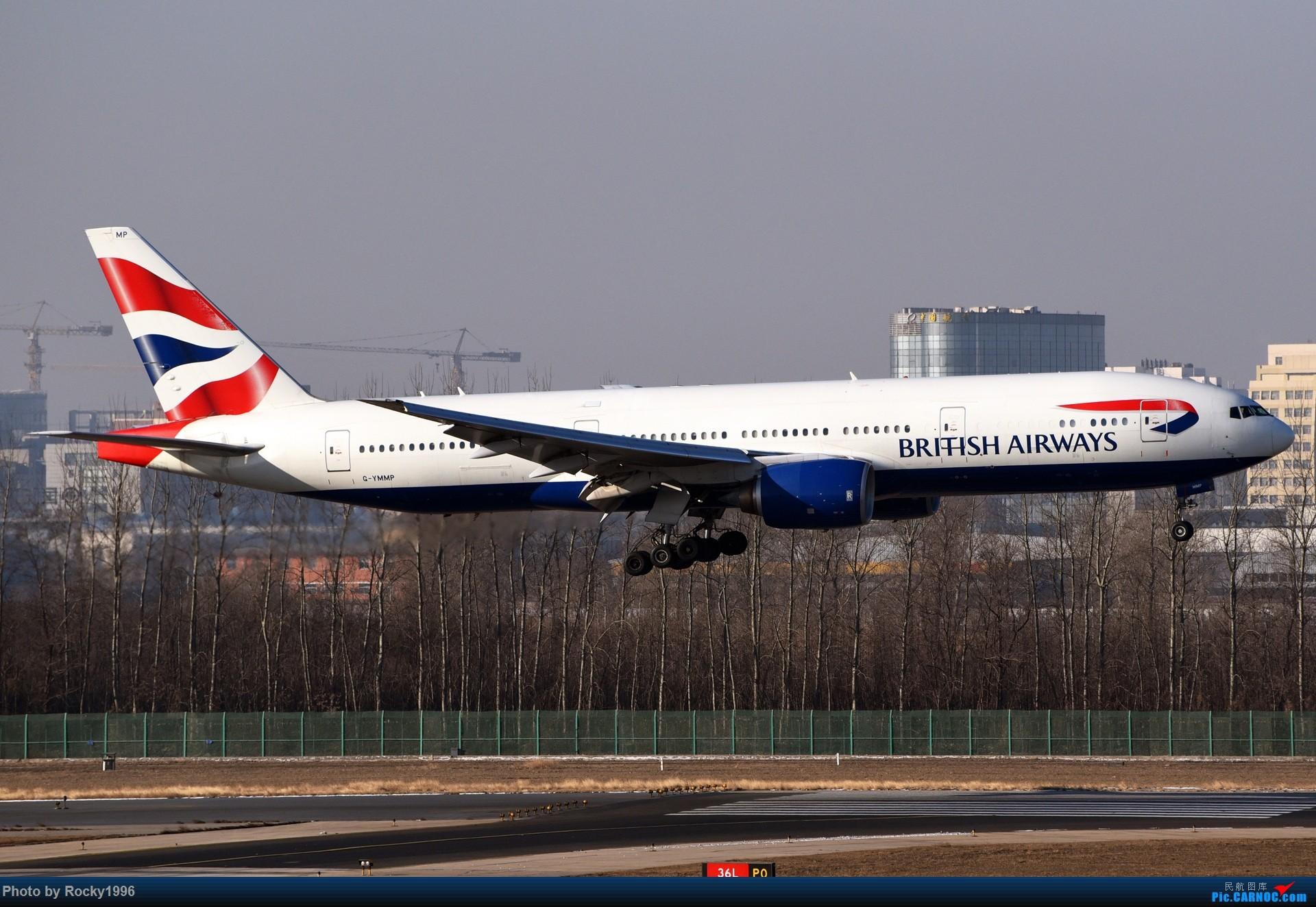 Re:[原创]要发霉了,炒个冷饭 BOEING 777-200ER G-YMMP 中国北京首都国际机场